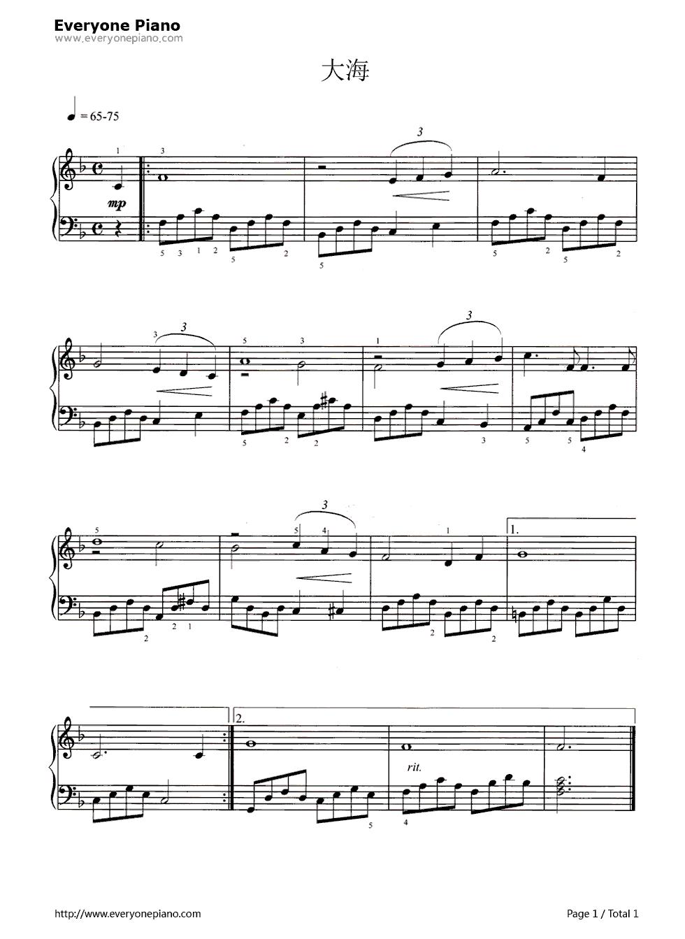 大海五线谱预览1-钢琴谱(五线谱,双手简谱)免费下载