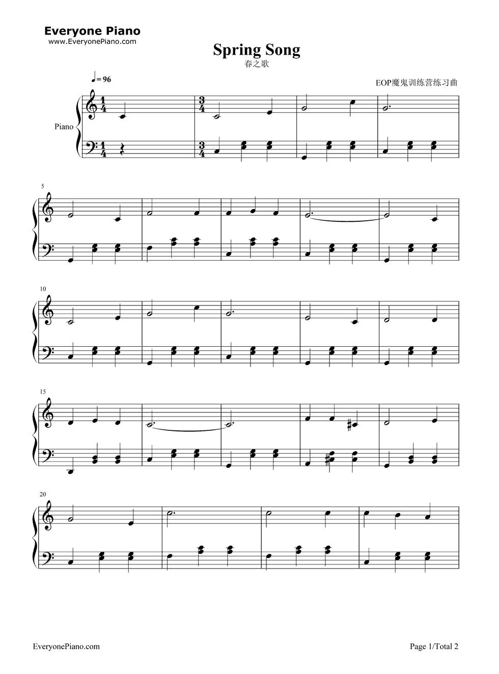 春之歌五线谱预览1-钢琴谱