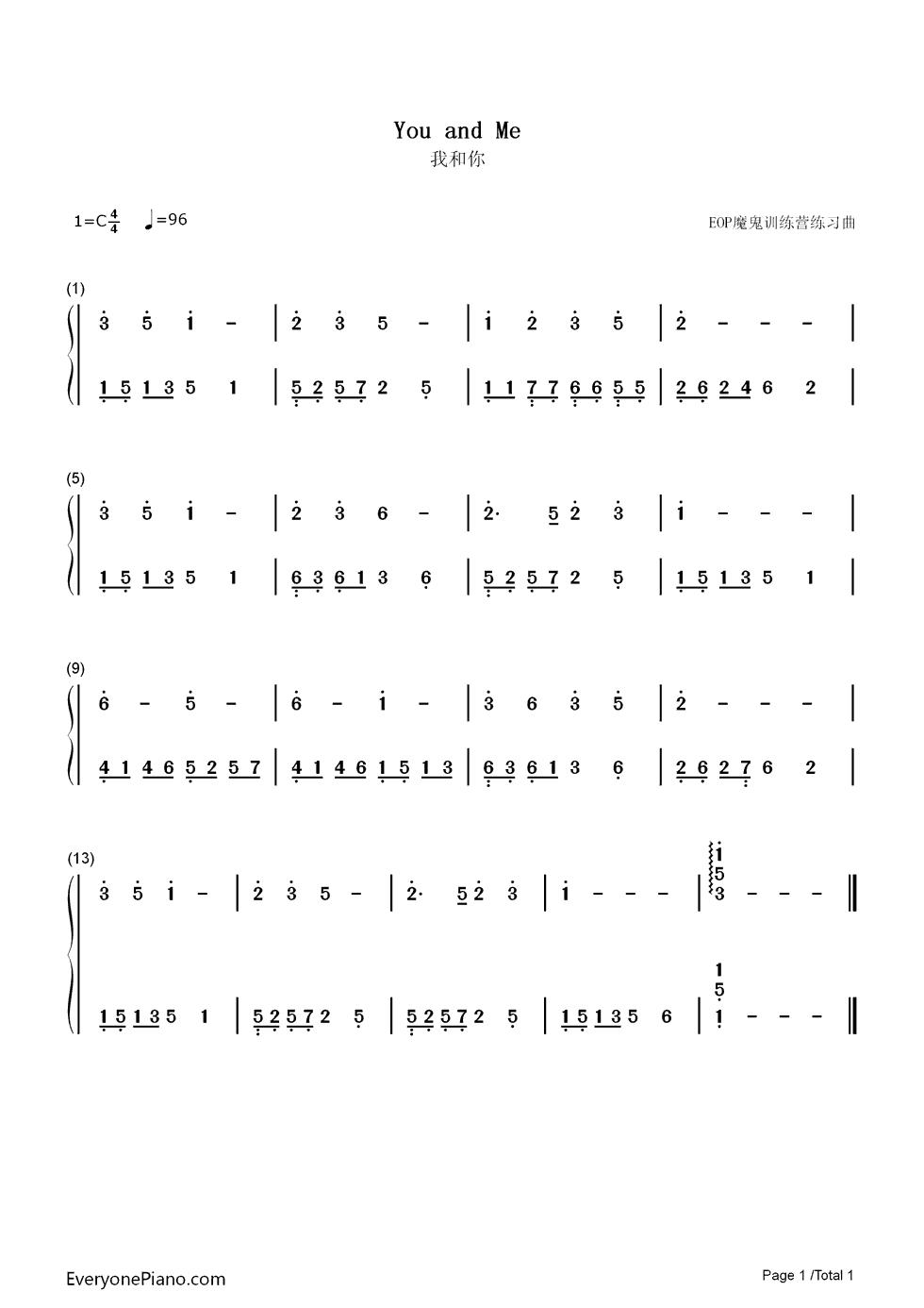 钢琴曲谱 流行 我和你 我和你双手简谱预览1