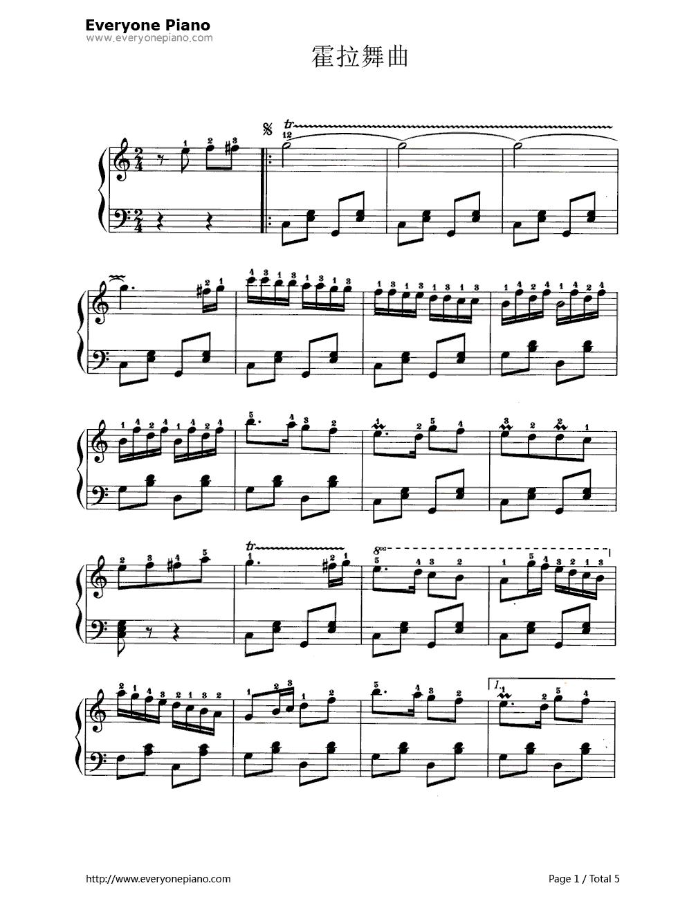 霍拉舞曲五线谱预览 EOP在线乐谱架