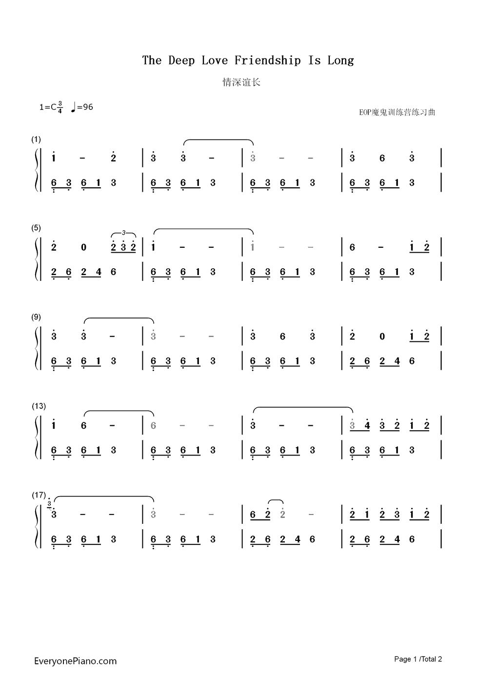 情深谊长双手简谱预览1-钢琴谱文件(五线谱,双手简谱