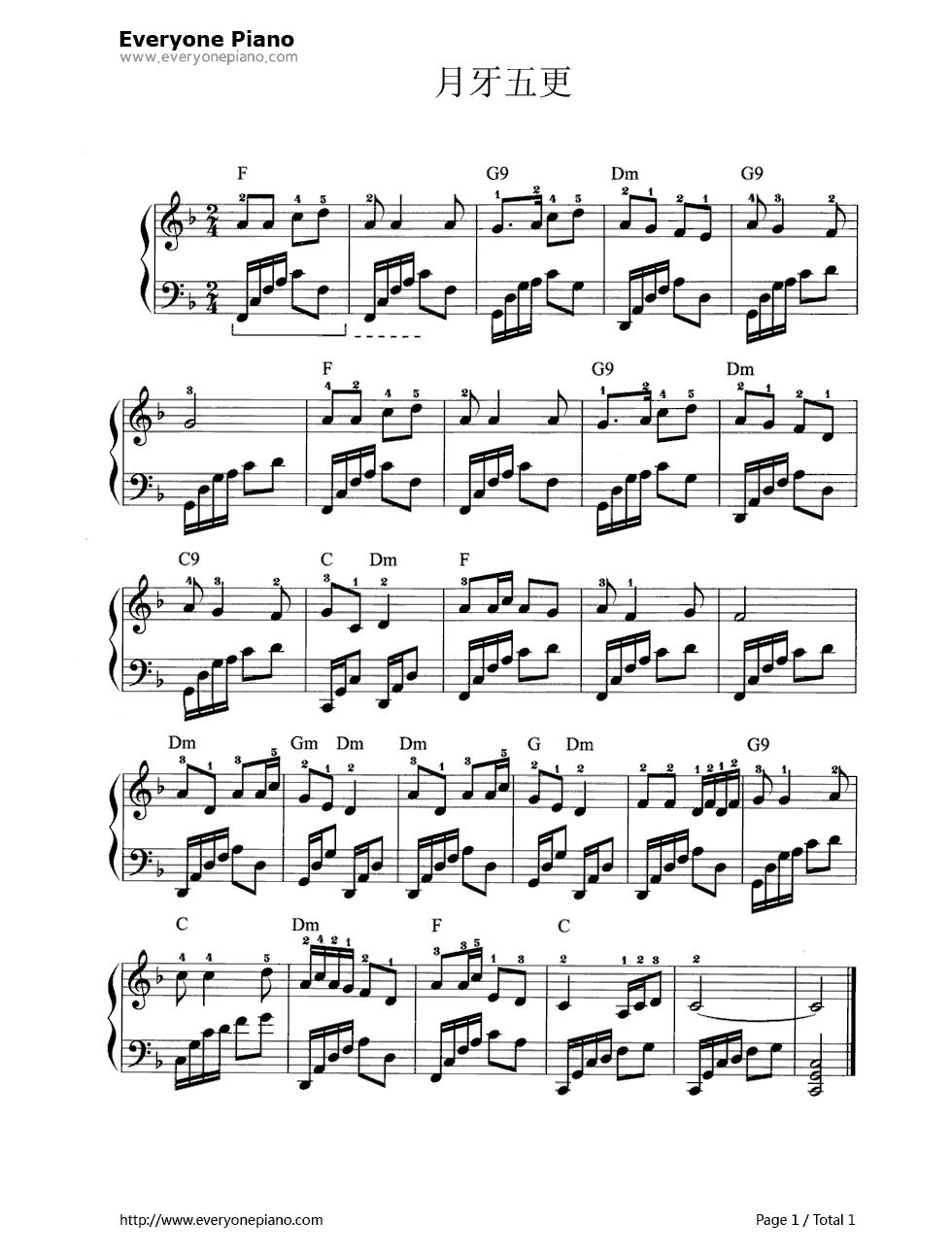 钢琴曲谱 民乐 月牙五更 月牙五更五线谱预览1  当你还在犹豫168元贵