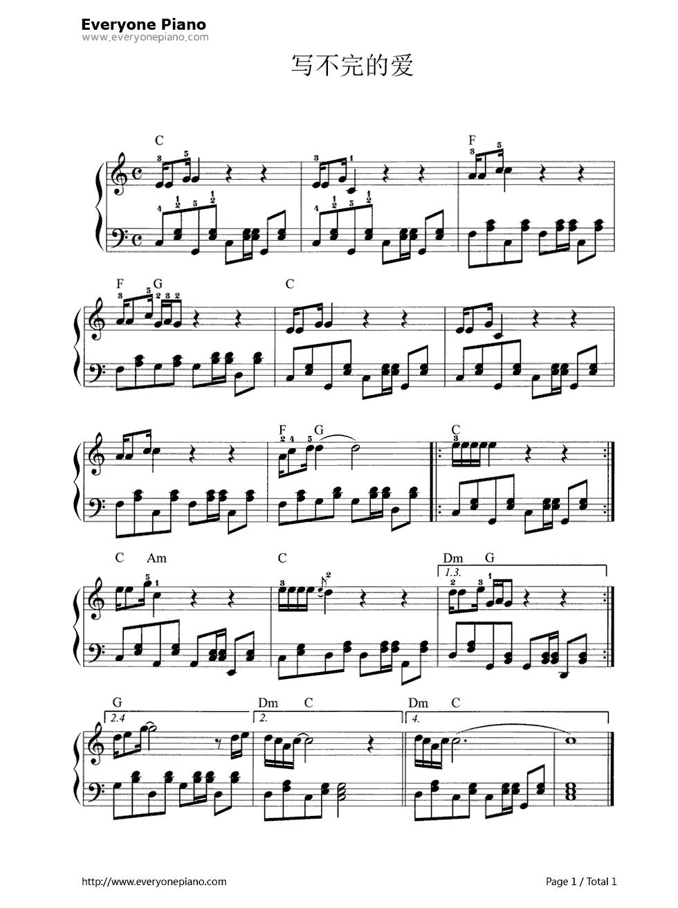 写不完的爱五线谱预览1