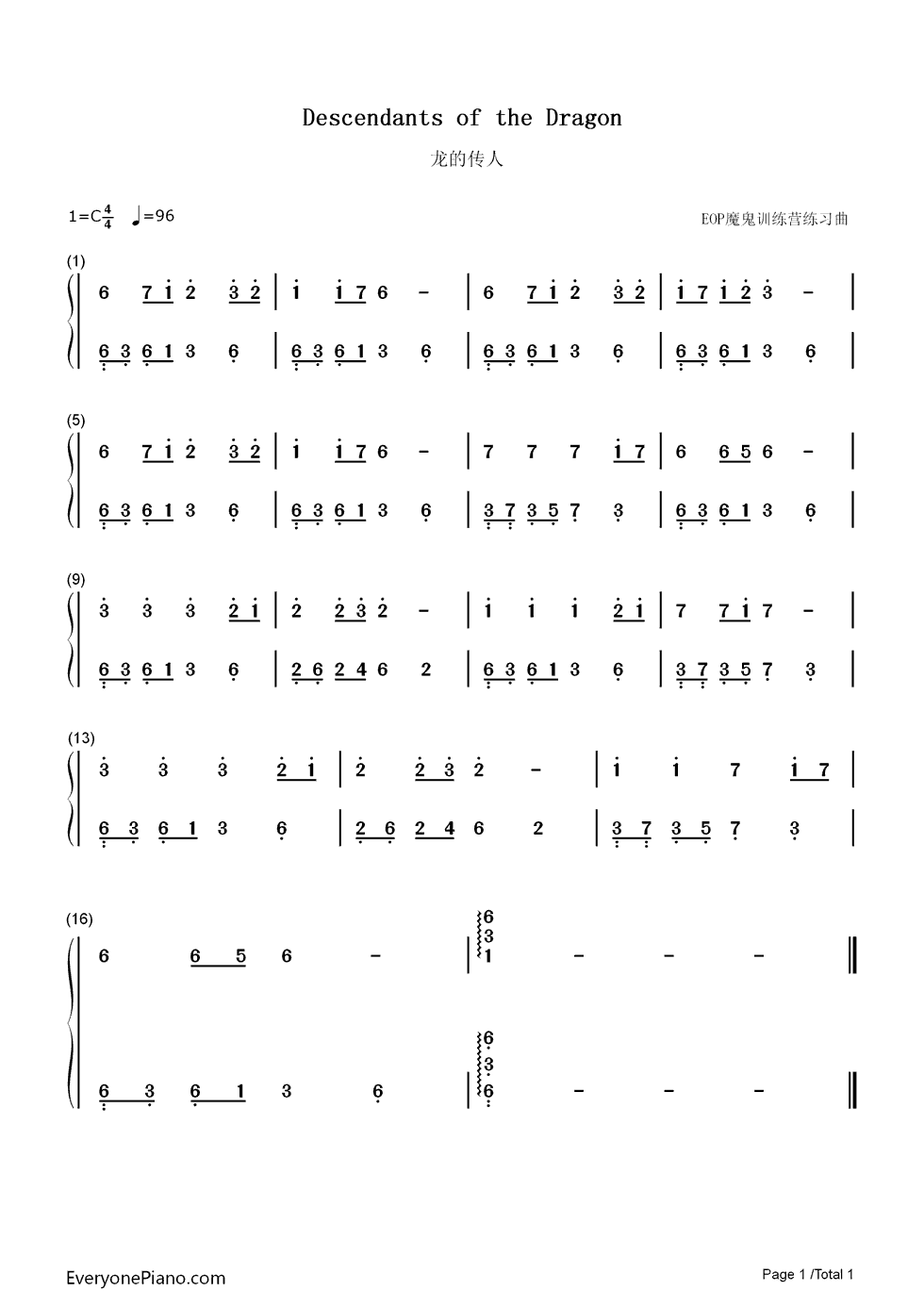 龙的传人双手简谱预览1-钢琴谱(五线谱,双手简谱)免费