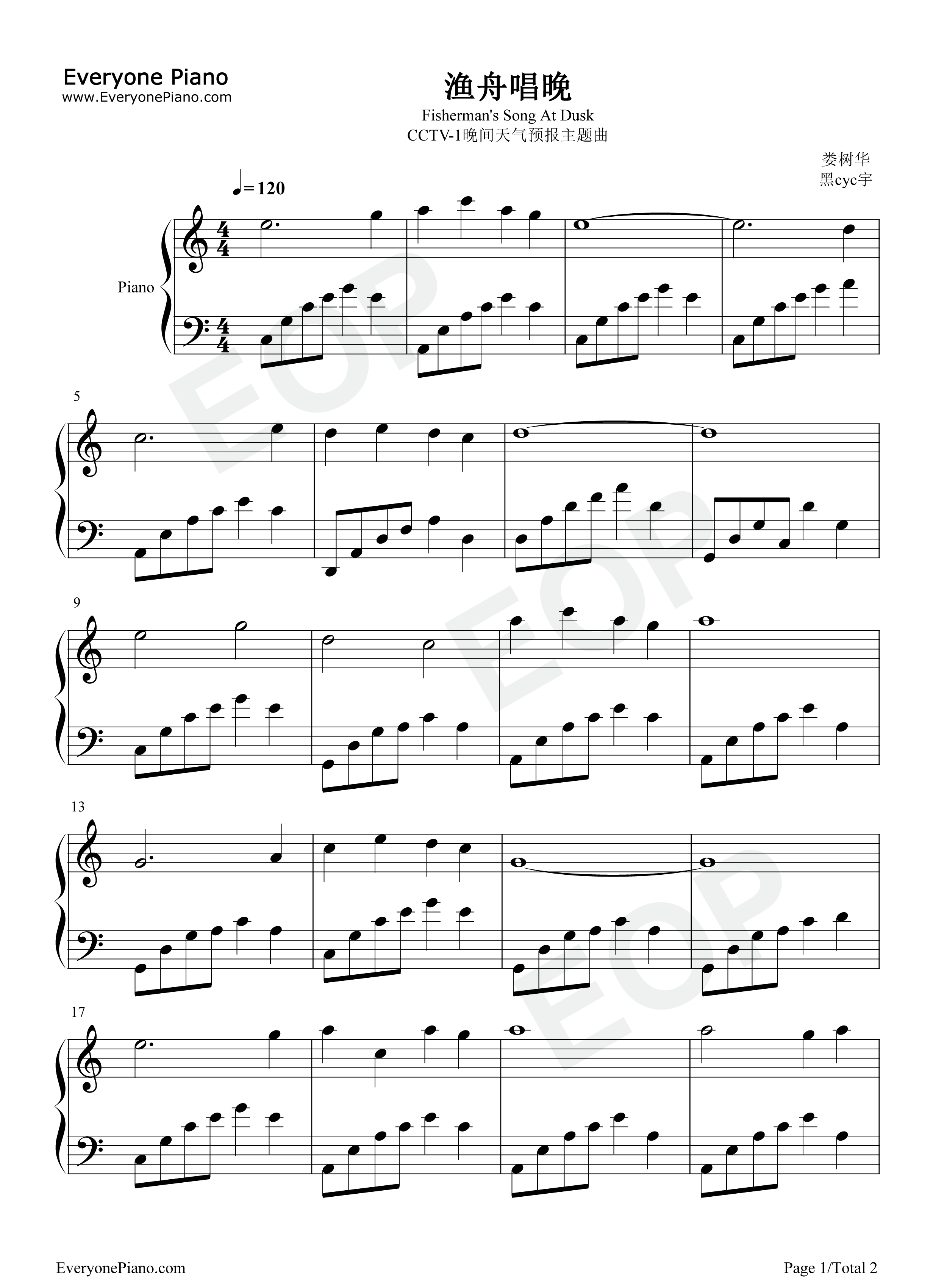钢琴曲谱 民乐 渔舟唱晚 渔舟唱晚五线谱预览1
