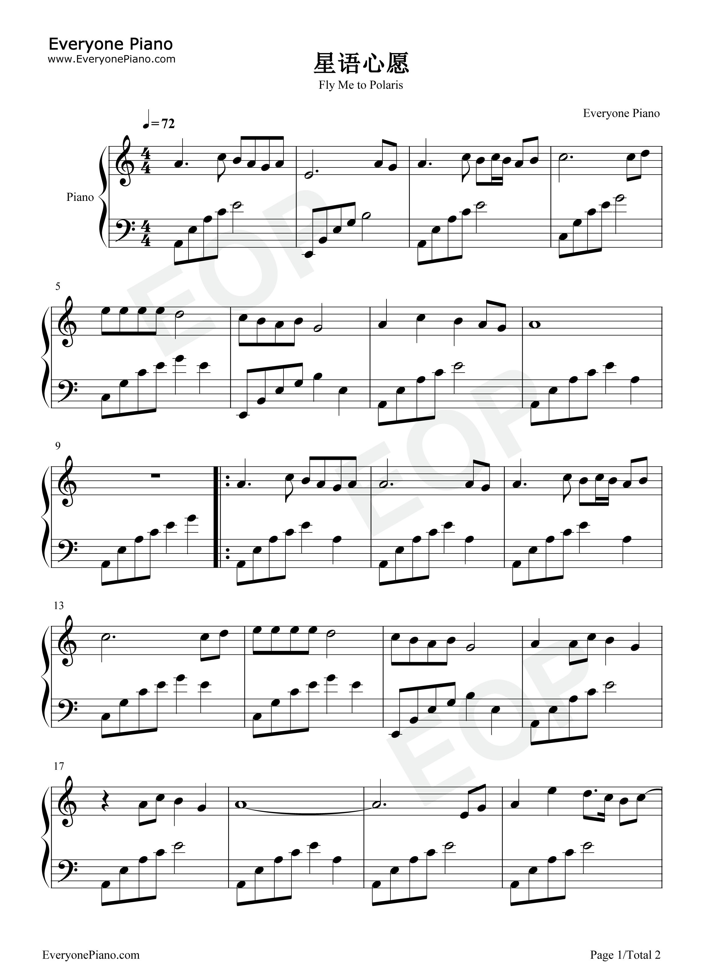 心语星愿五线谱预览1-钢琴谱(五线谱,双手简谱)免费