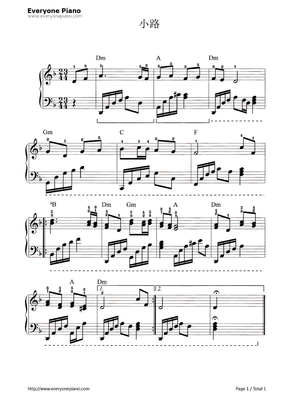 小路五线谱预览1 钢琴谱文件 五线谱 双手简谱 数字谱 Midi PDF 免费下载