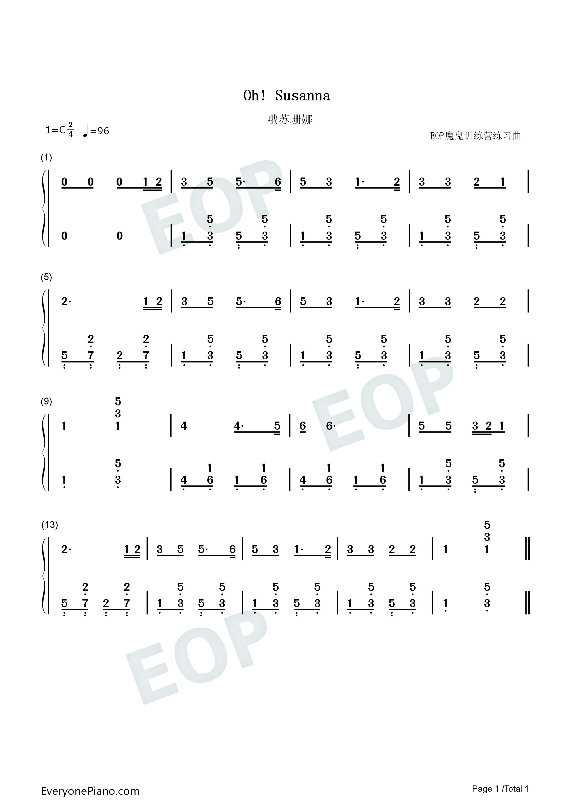 哈哈笑钢琴曲曲谱-菊花台 钢琴谱 双手简谱