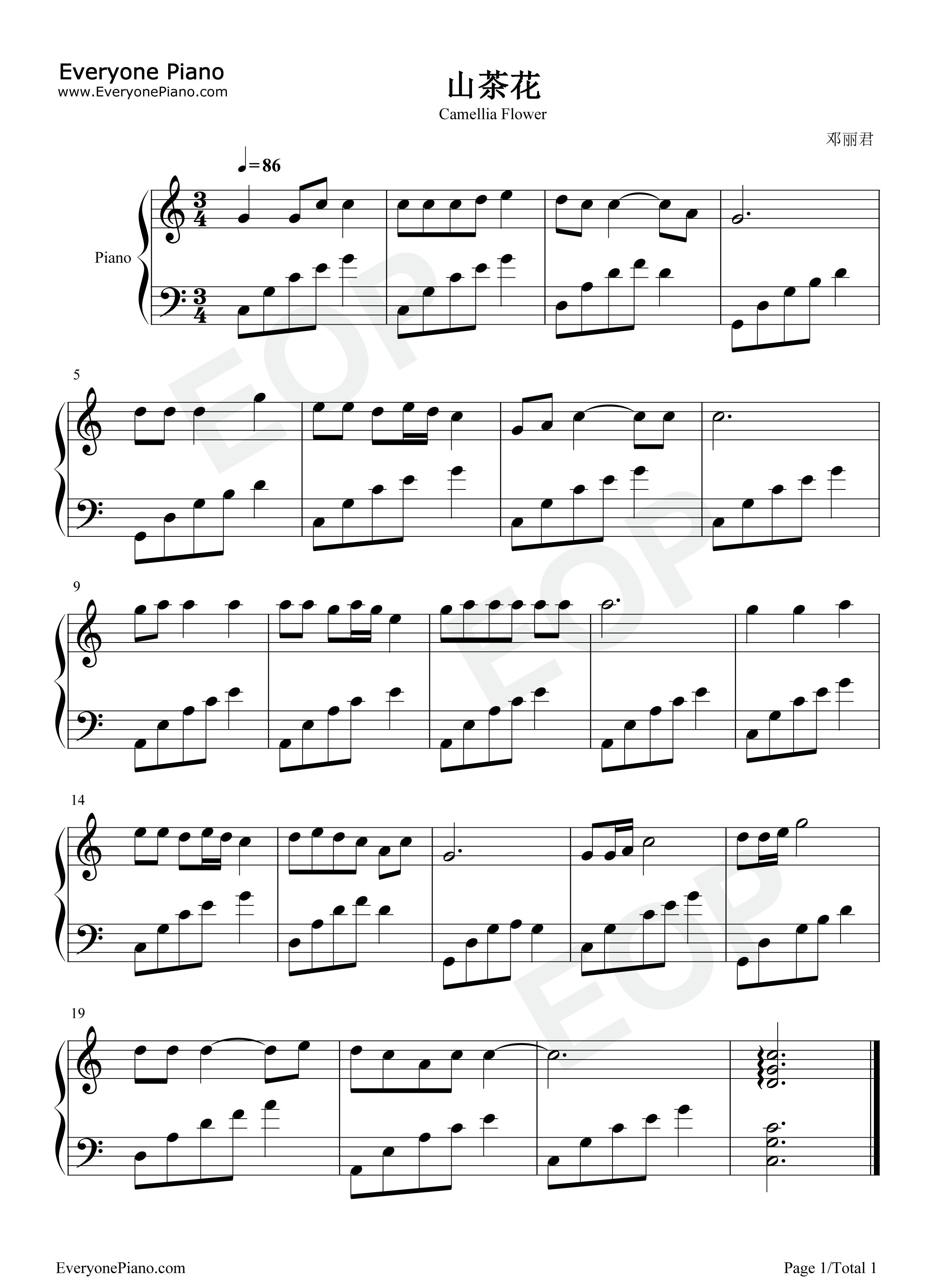 山茶花五线谱预览1-钢琴谱(五线谱,双手简谱)免费下载