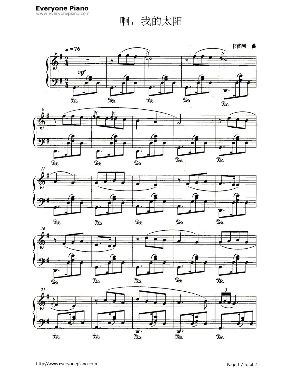 钢琴曲谱 经典 我的太阳-新年好吉他谱 六线谱 英国儿歌