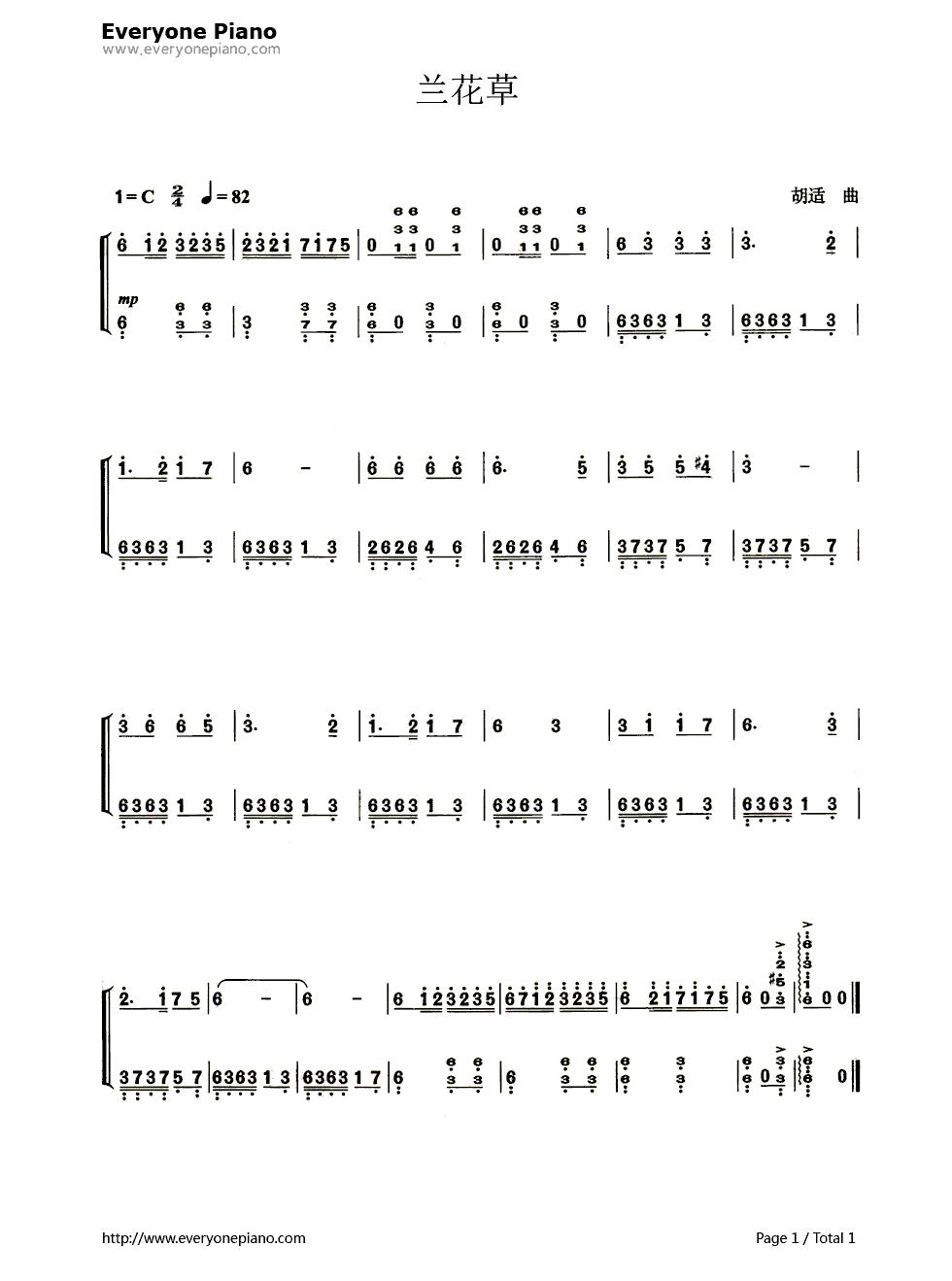 兰花草五线谱,简谱对应版双手简谱预览1-钢琴谱文件