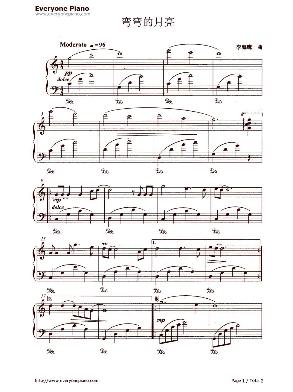 钢琴曲谱 流行 弯弯的月亮刘欢版 弯弯的月亮刘欢版五线谱预览1