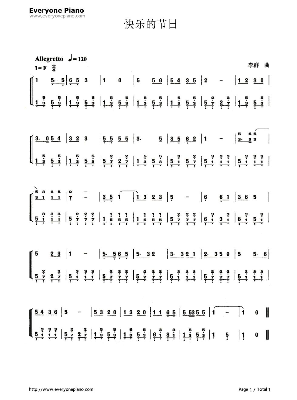 快乐的节日-经典儿歌双手简谱预览1-钢琴谱文件(,双手