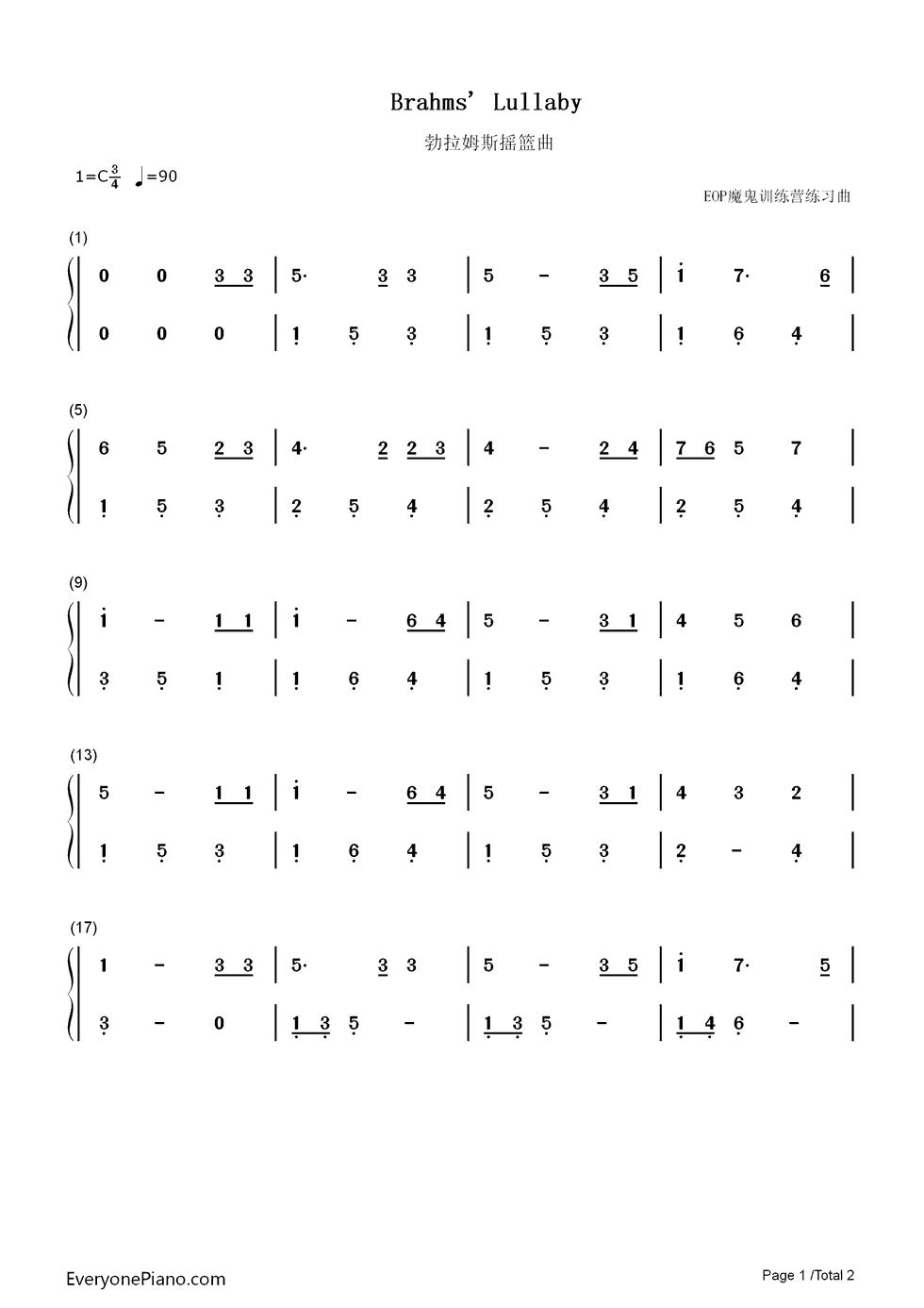 钢琴曲谱 儿歌 摇篮曲-勃拉姆斯-eop魔鬼训练营练习曲 摇篮曲