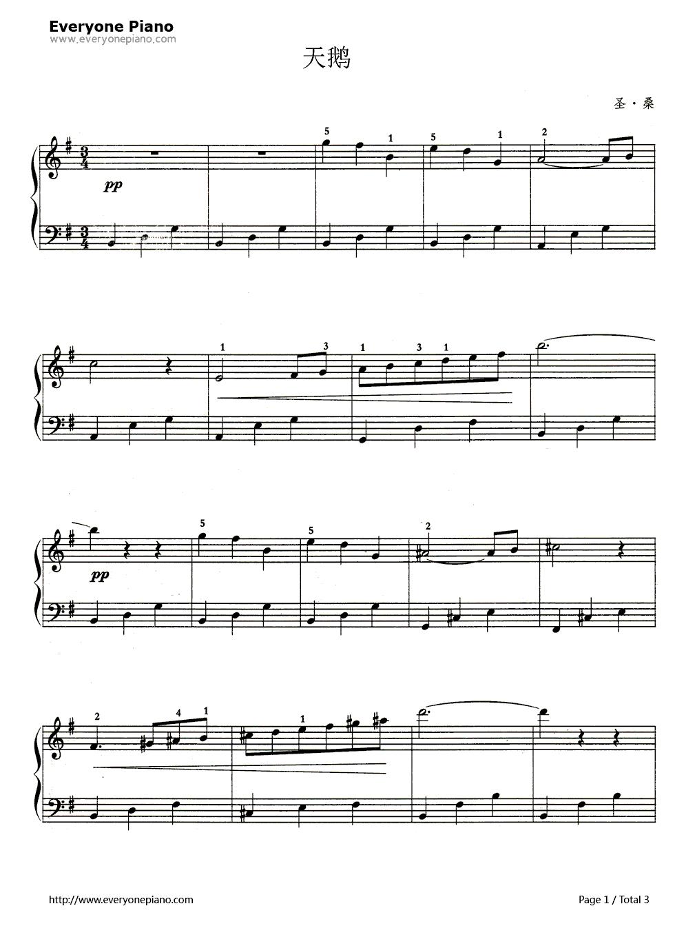 动物狂欢节五线谱预览1-钢琴谱
