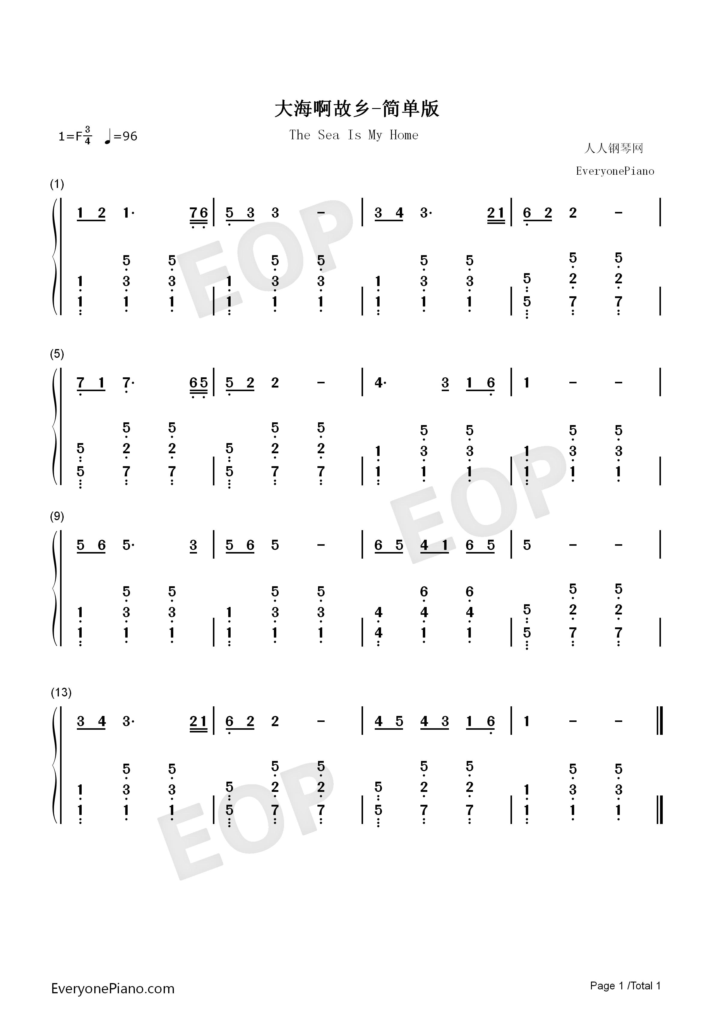 大海啊故乡(带歌词版)双手简谱预览1