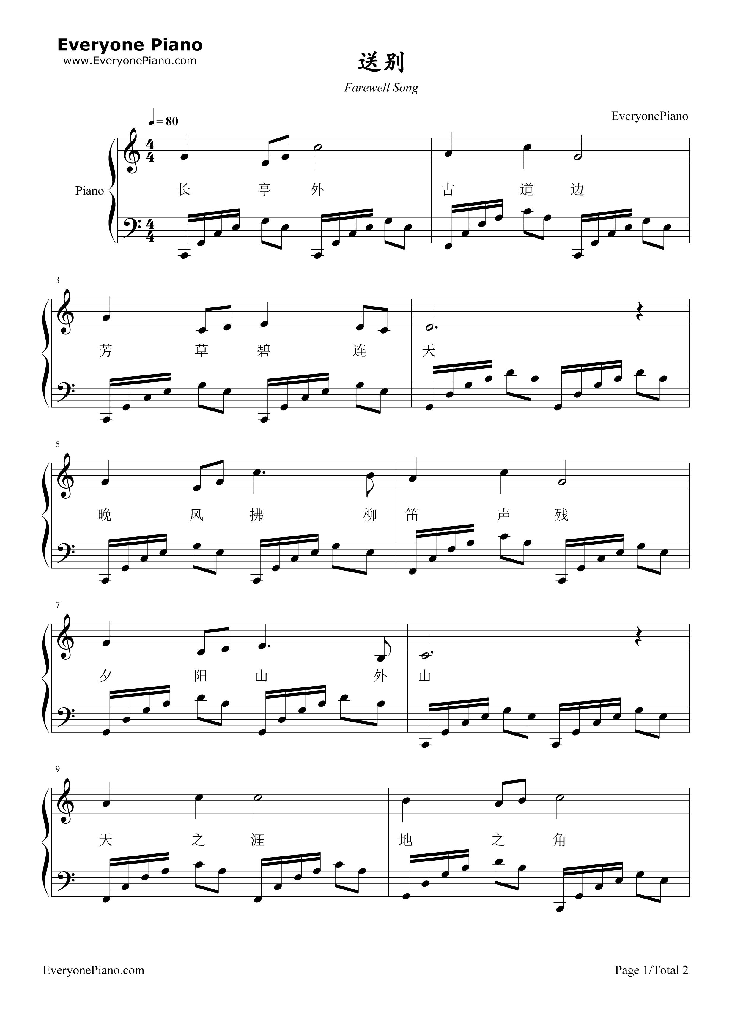 谱预览1-钢琴谱图片