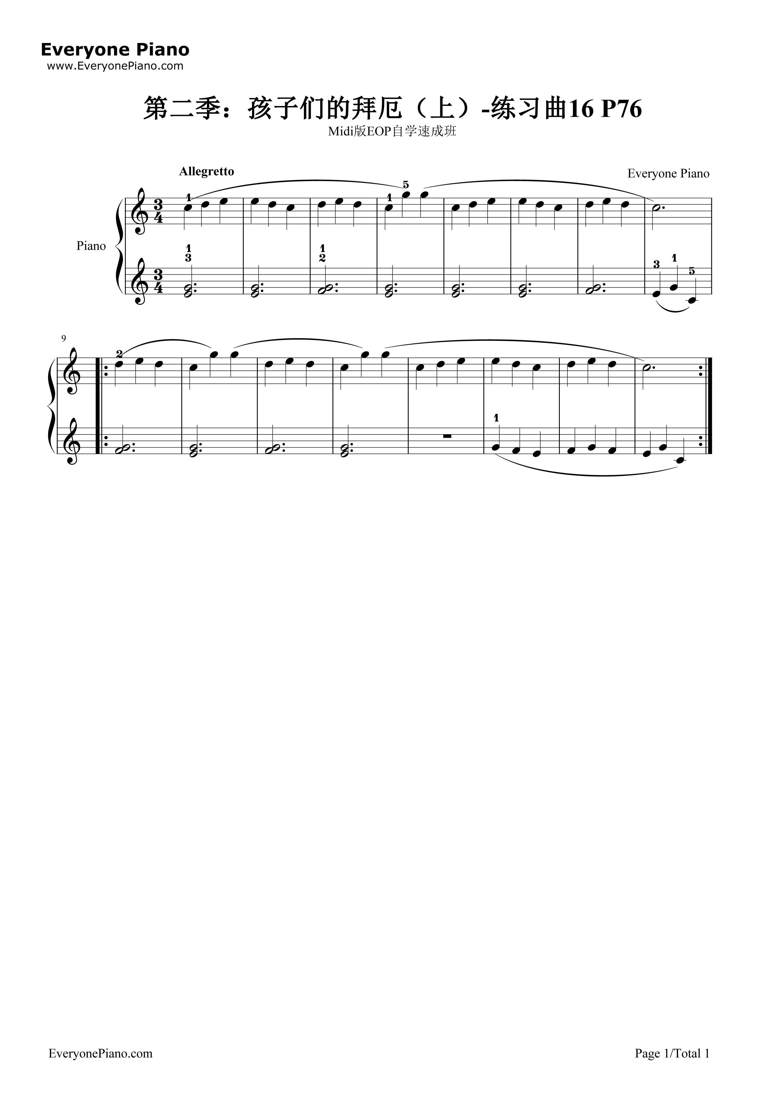 孩子们的拜厄16五线谱预览1-钢琴谱(五线谱,双手简谱)