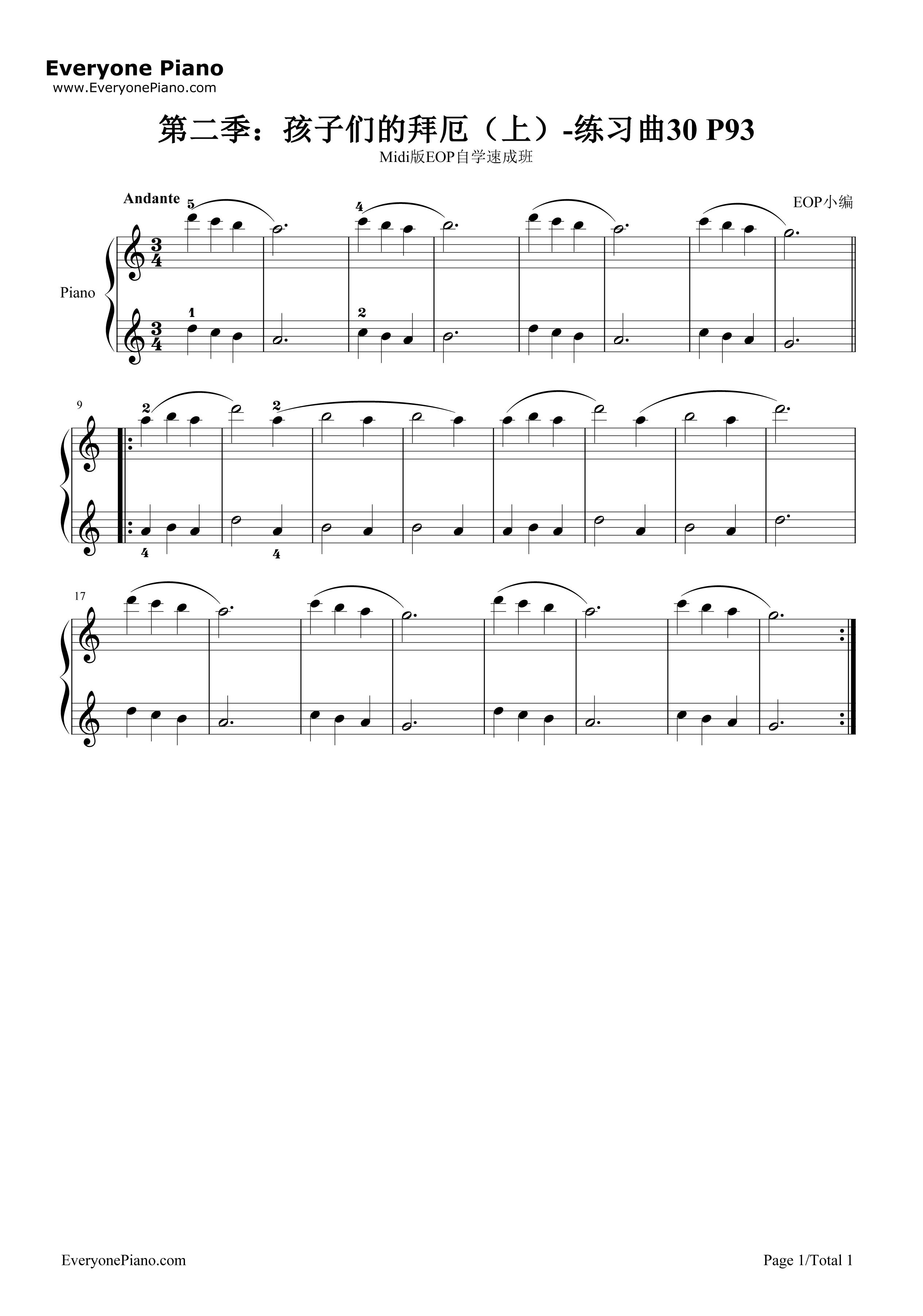 钢琴曲谱 练习曲 练习曲30-midi版eop自学速成班第二季:孩子们的拜厄