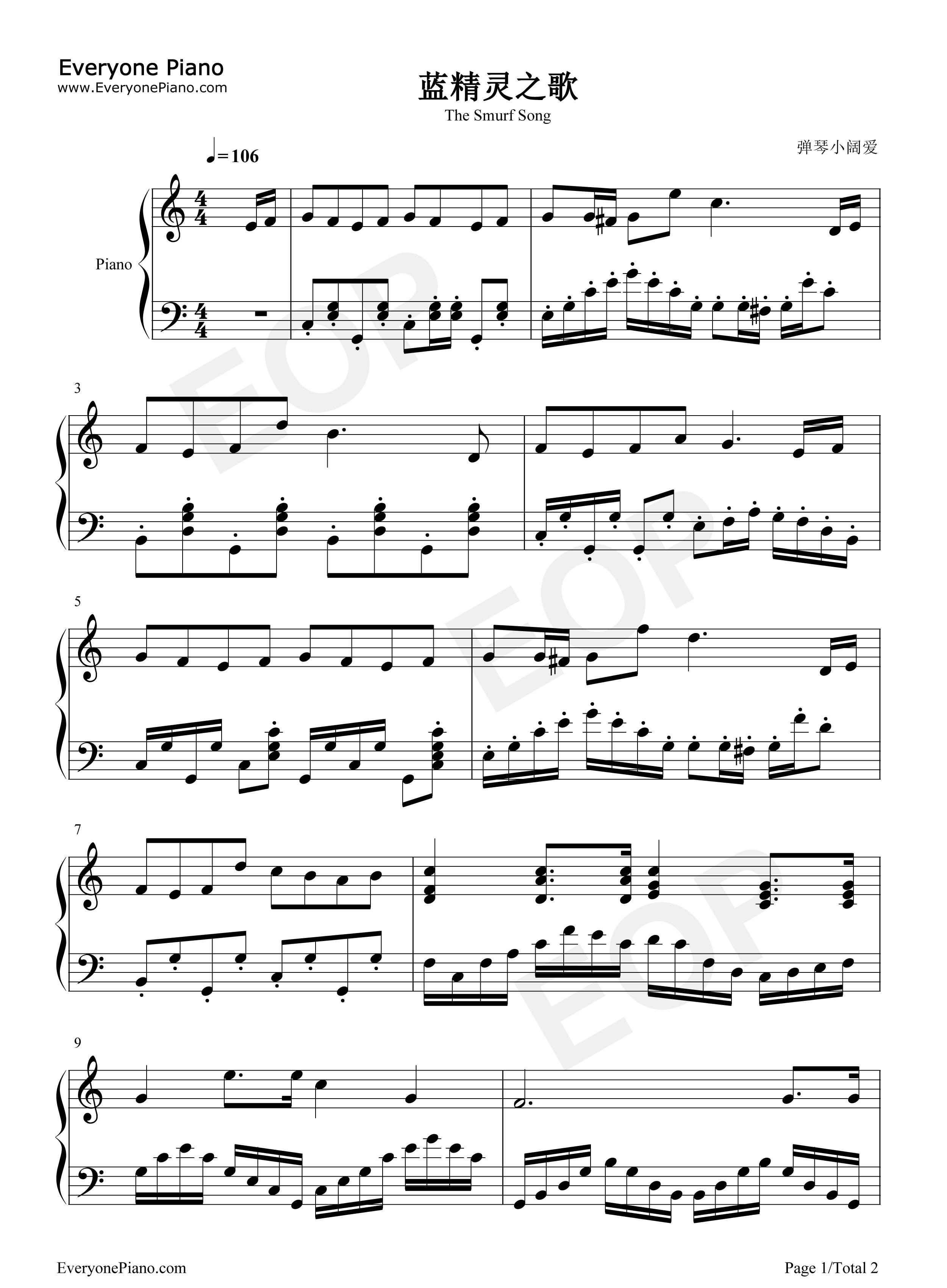 蓝精灵之歌 动画 蓝精灵 主题曲 五线谱预览 EOP在线乐谱架
