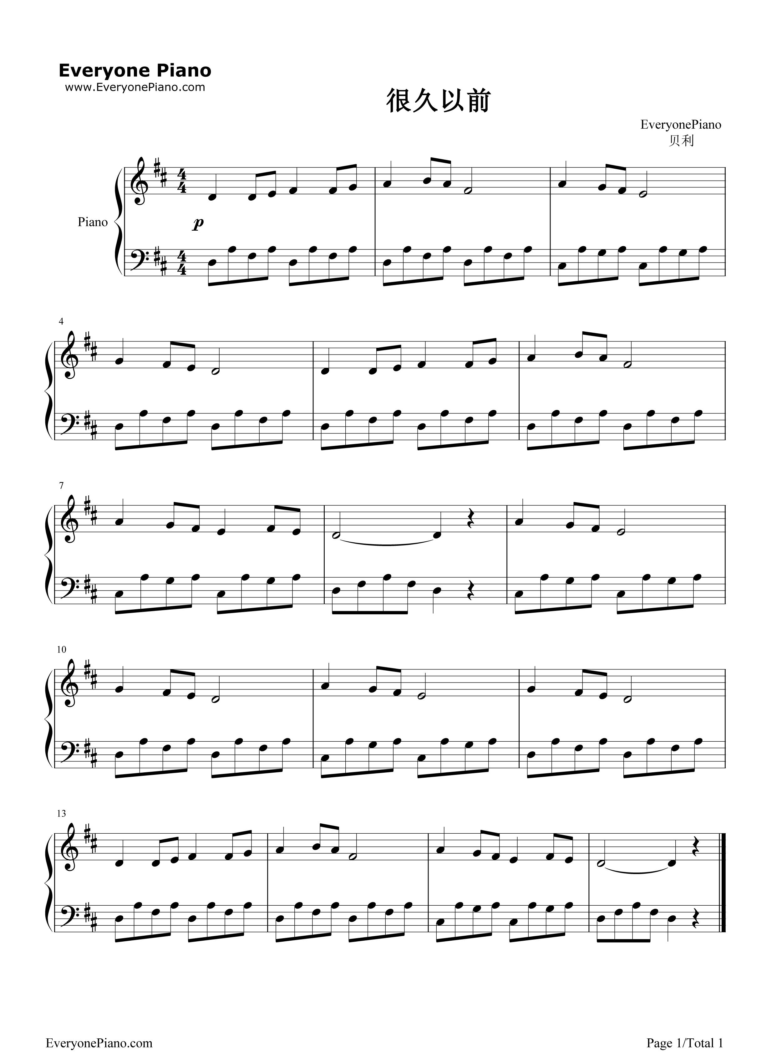 很久以前-约翰·汤普森现代钢琴教程1-大汤1-44图片