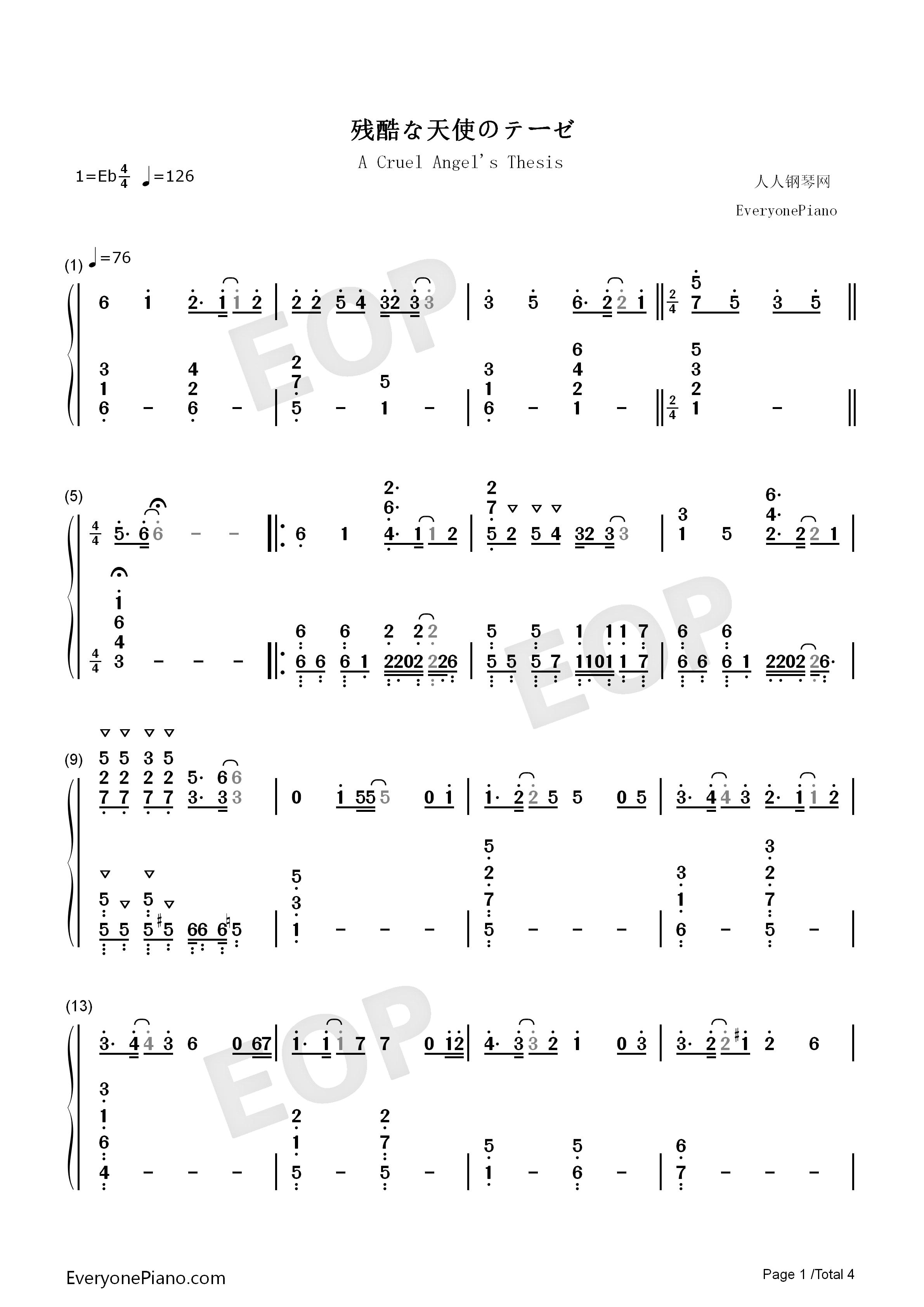 cruel angel thesis parapara Cruel angel's thesis ukulele tablature by neon genesis evangelion, free uke tab and chords.