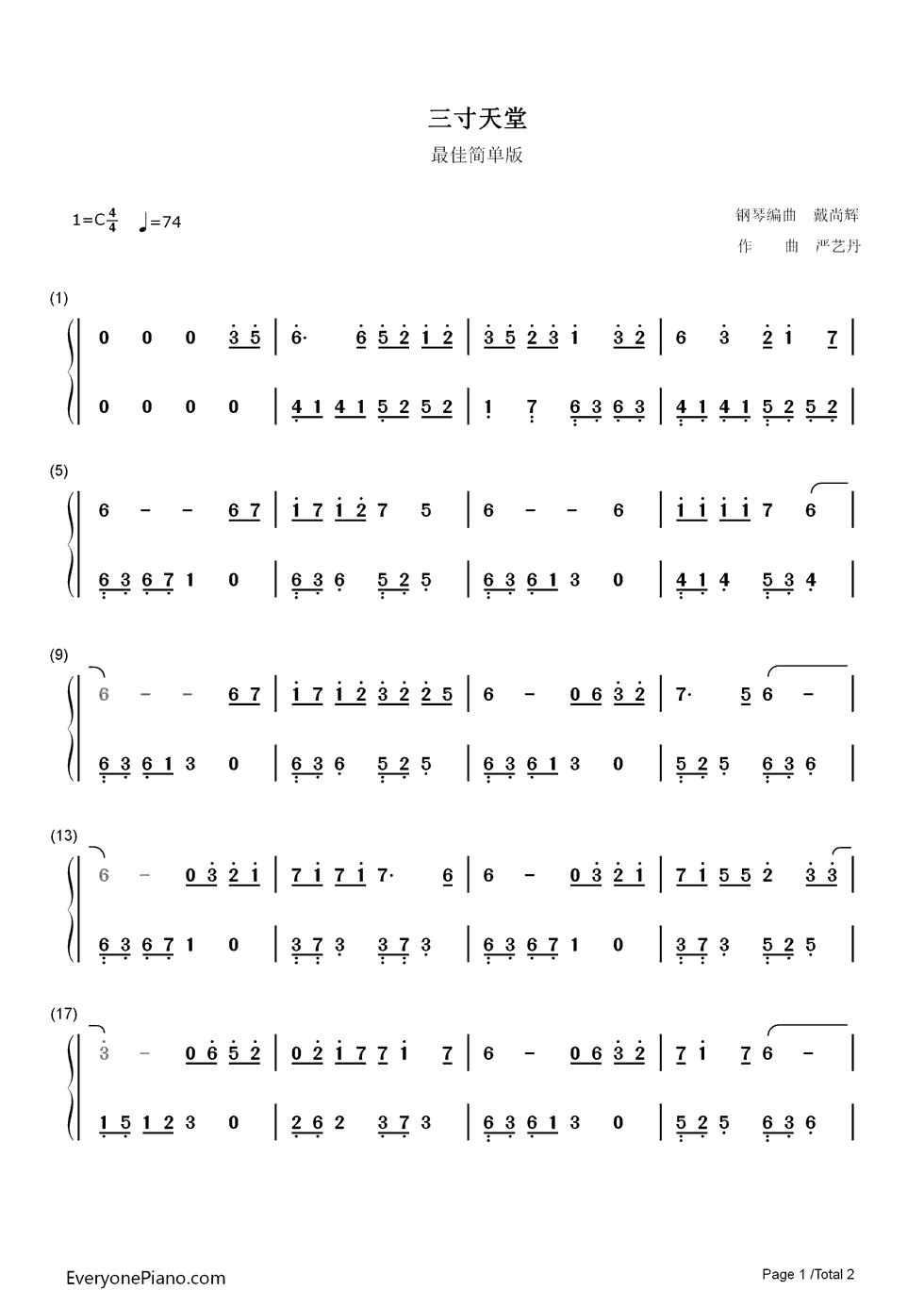 三寸天堂-简单版双手简谱预览1-钢琴谱(五线谱,双手)