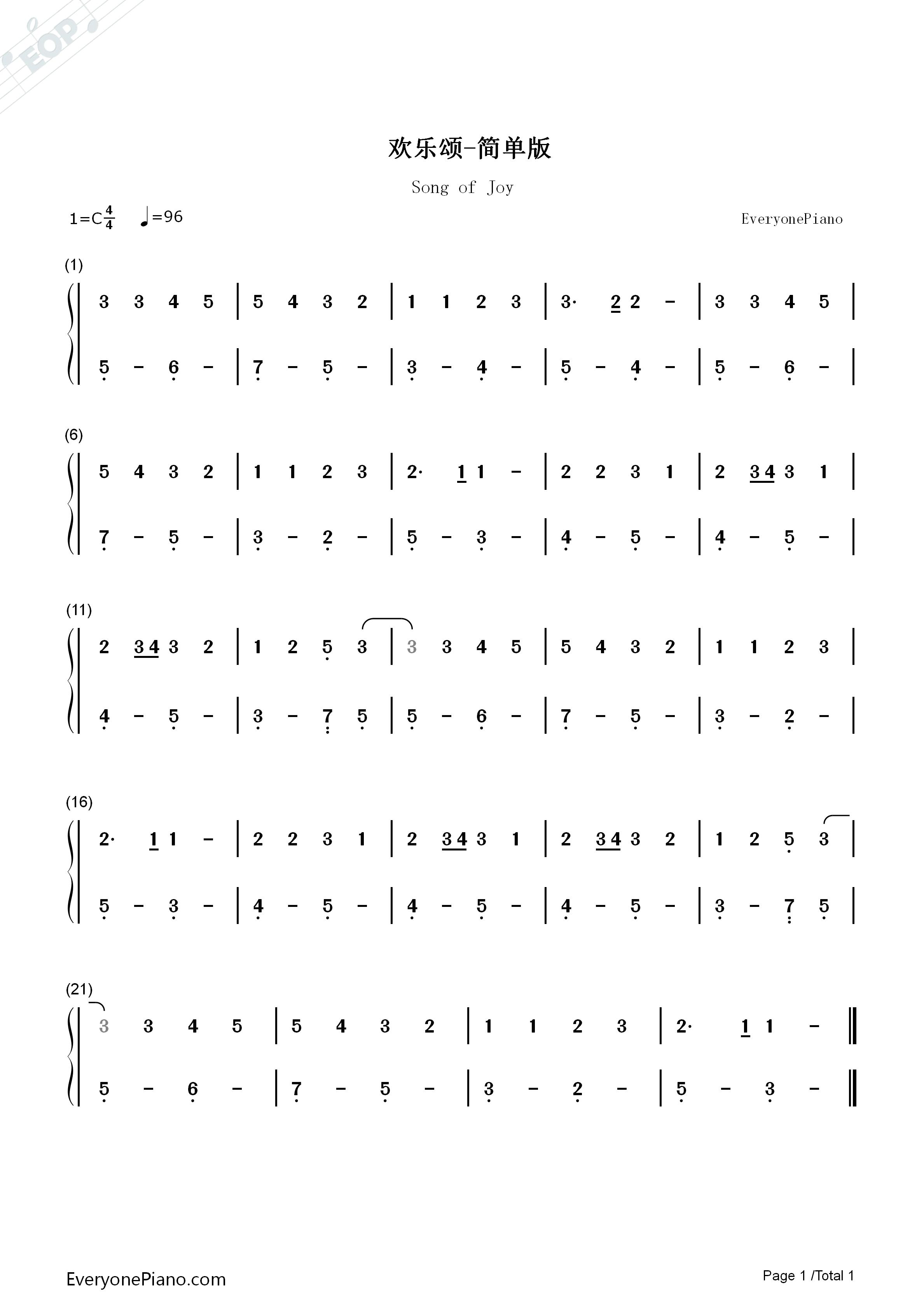 欢乐颂最简单版-eop教学曲双手简谱预览1