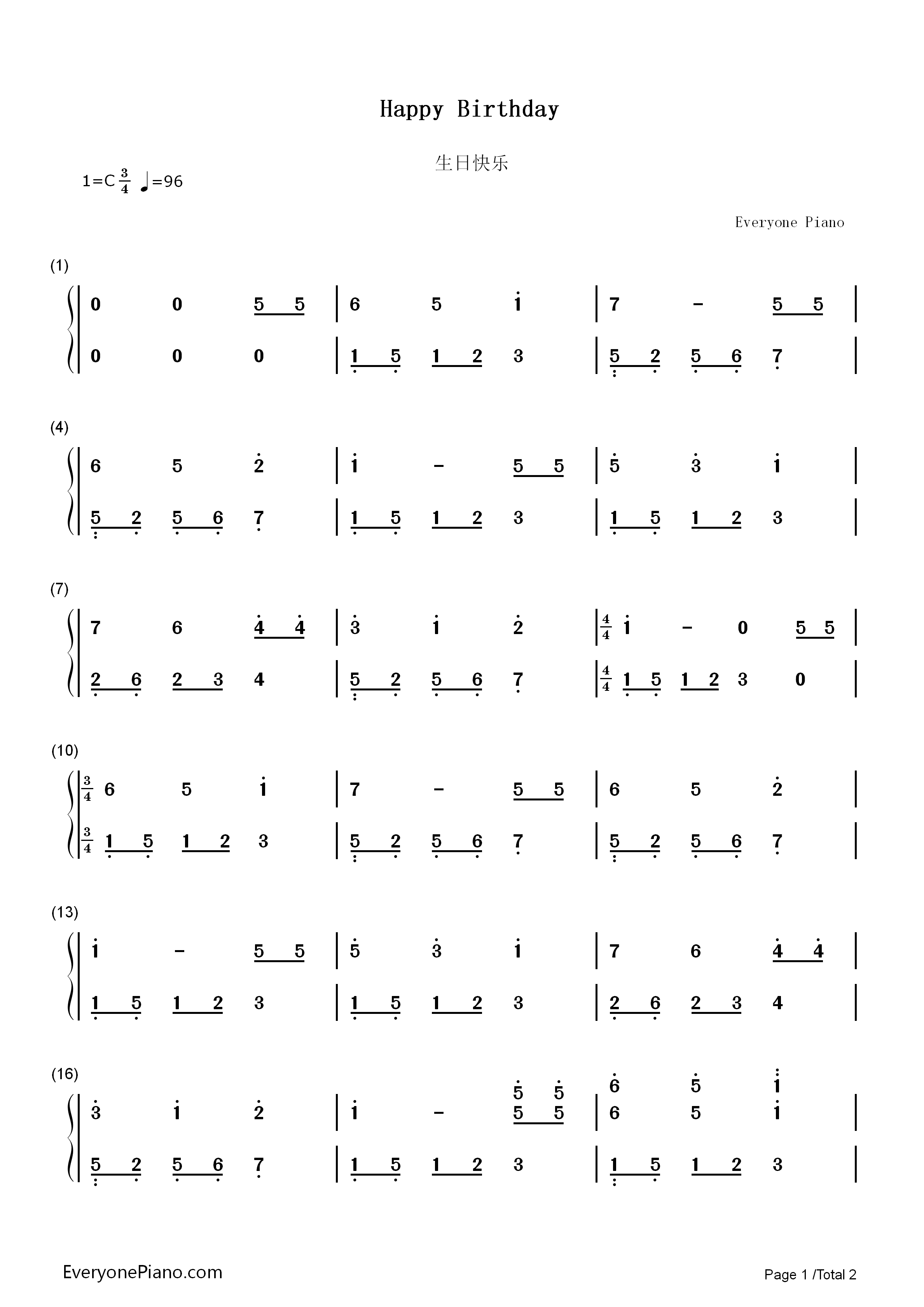 生日快乐完整好听版双手简谱预览1-钢琴谱(五线谱,)图片
