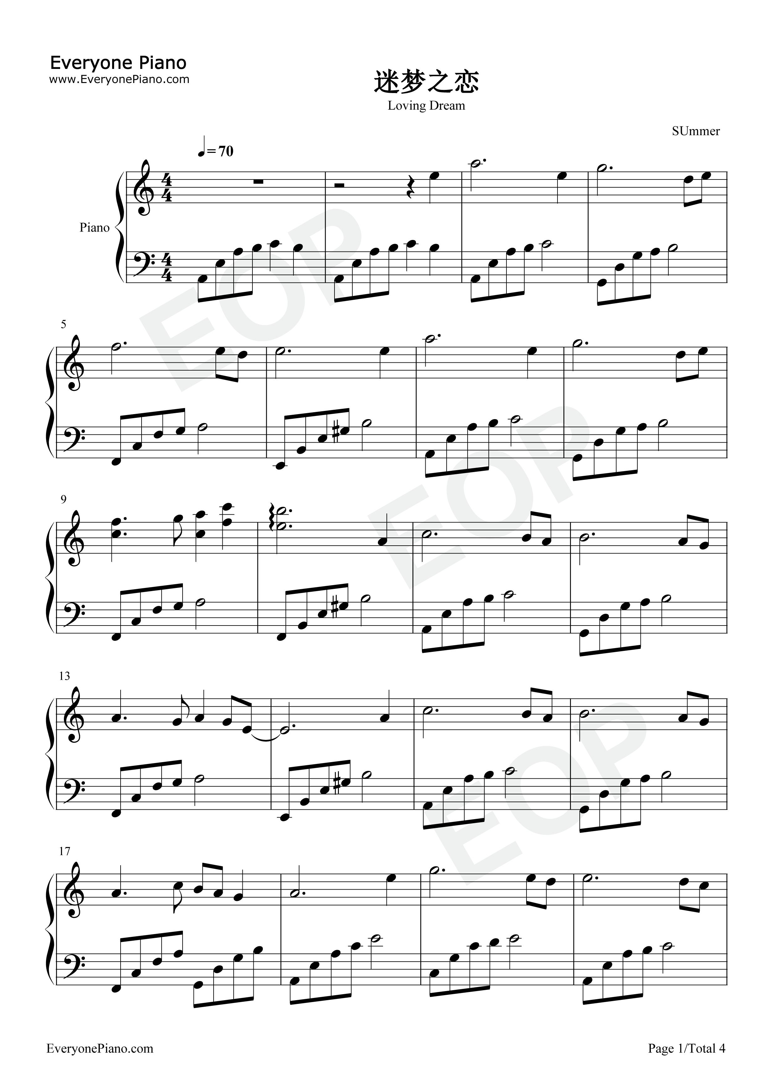 很好听的钢琴曲五线谱预览 EOP在线乐谱架