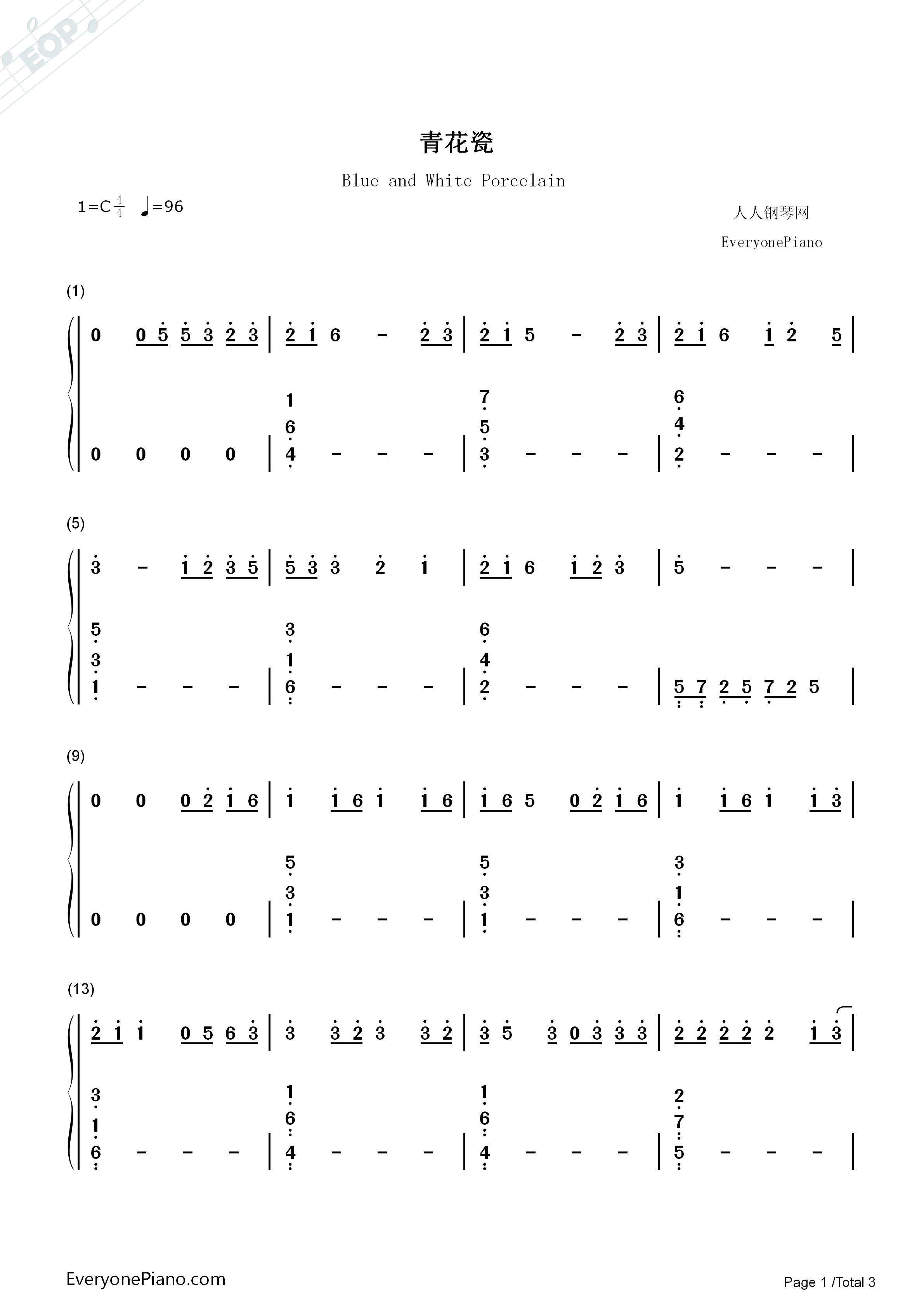 青花瓷简单版-eop教学曲双手简谱预览1