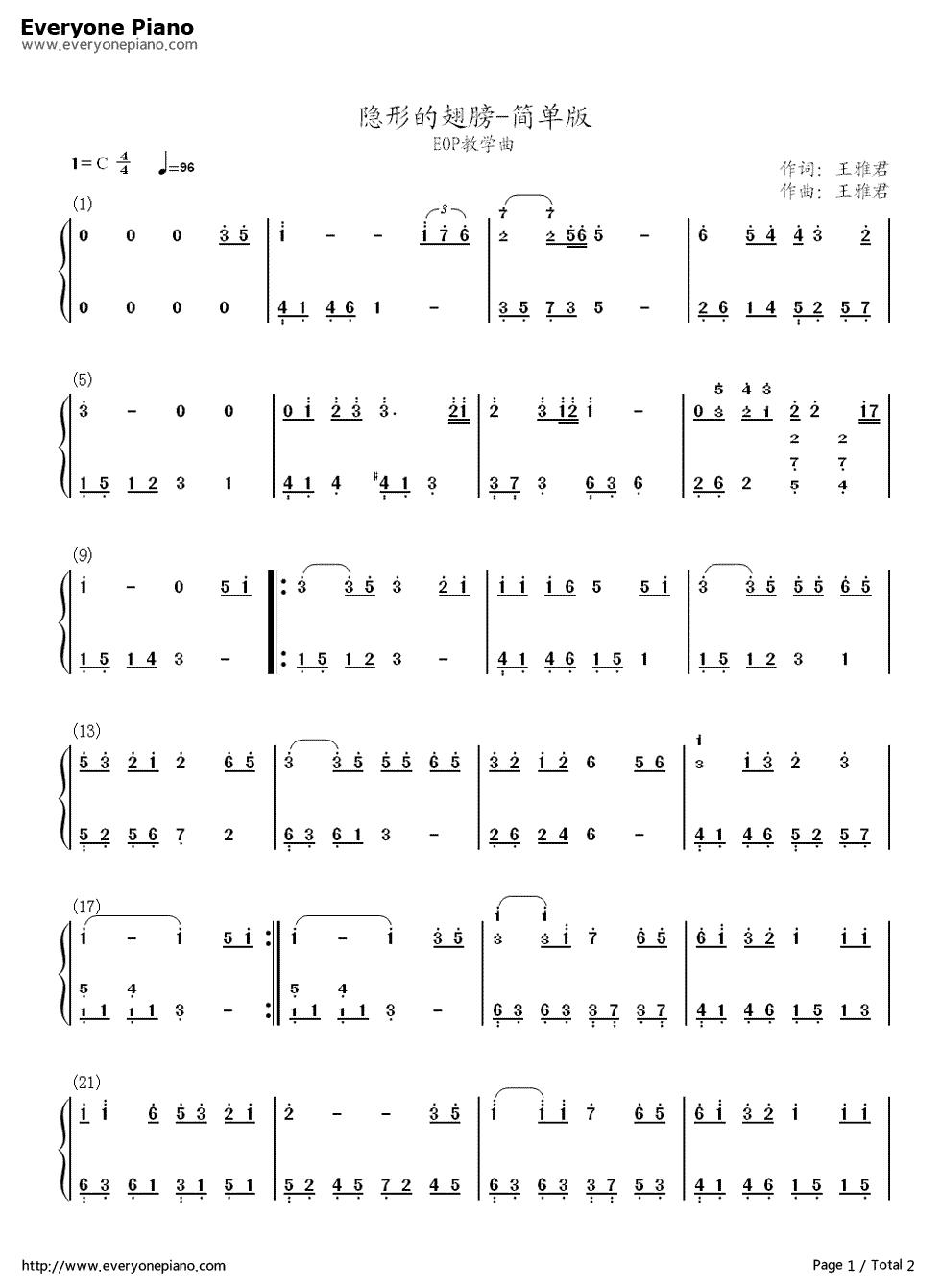 隐形的翅膀-最简单版-eop教学曲双手简谱预览1-钢琴