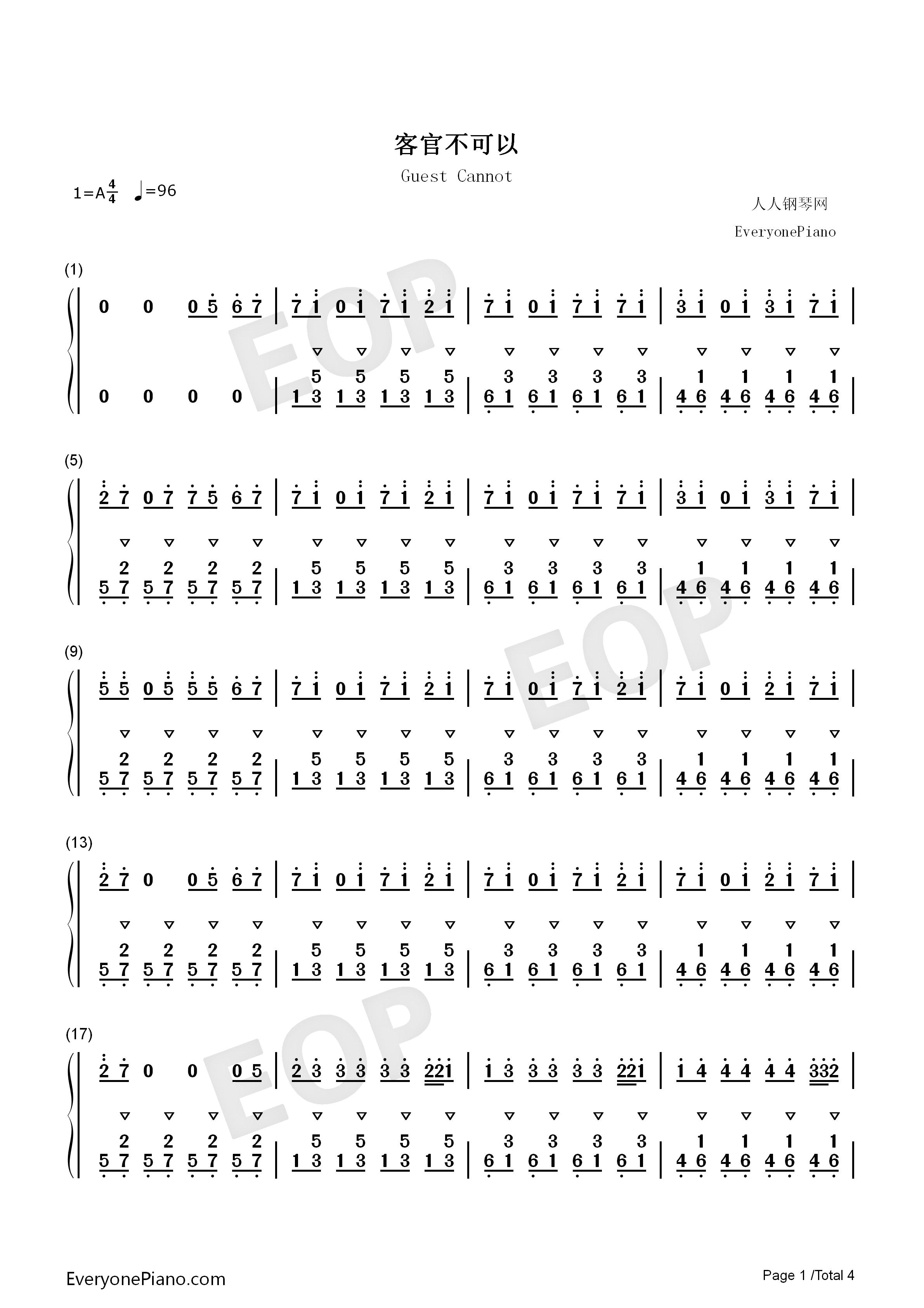 简单双手钢琴简谱