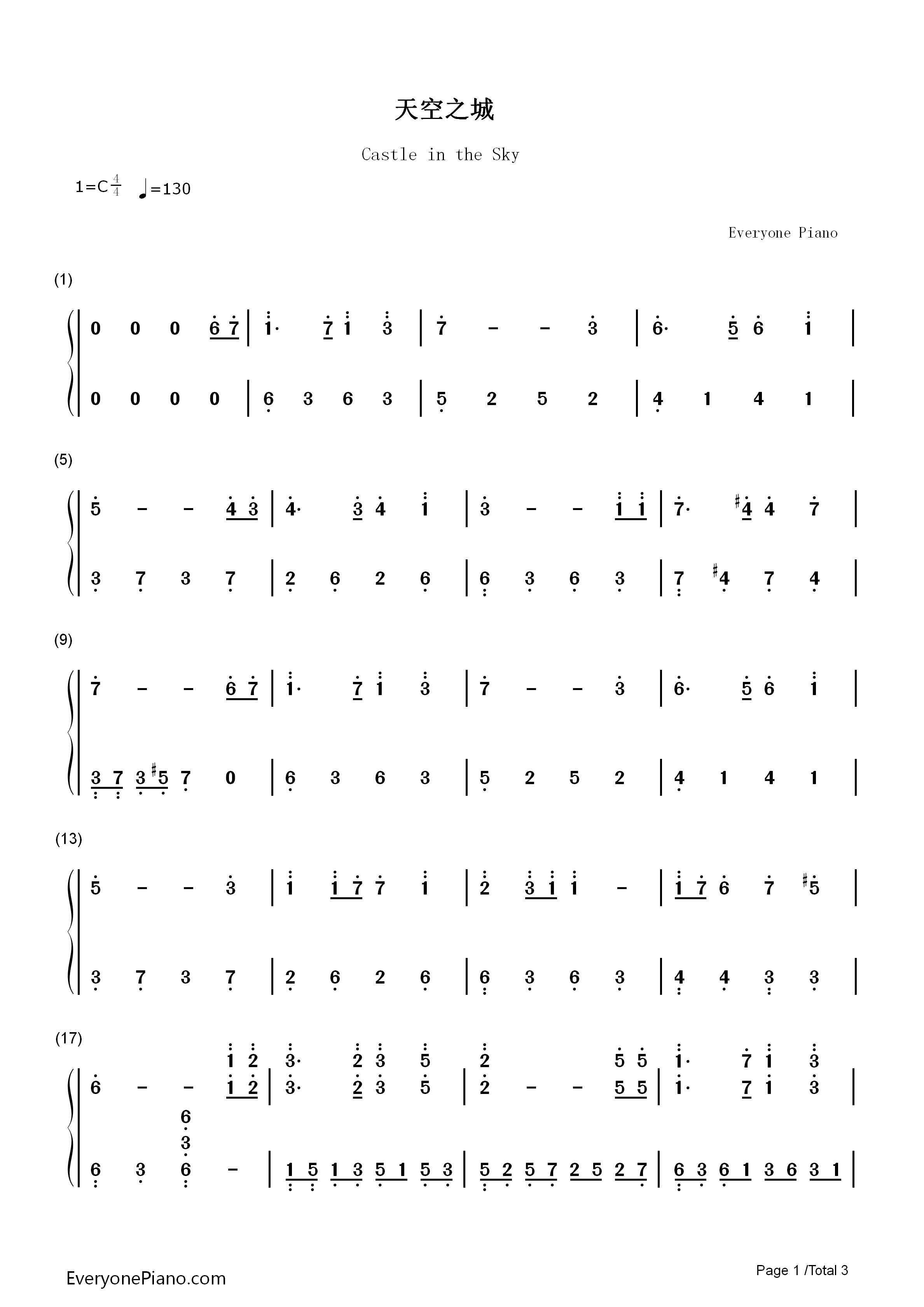 天空 之 城 钢琴 谱 简单 版
