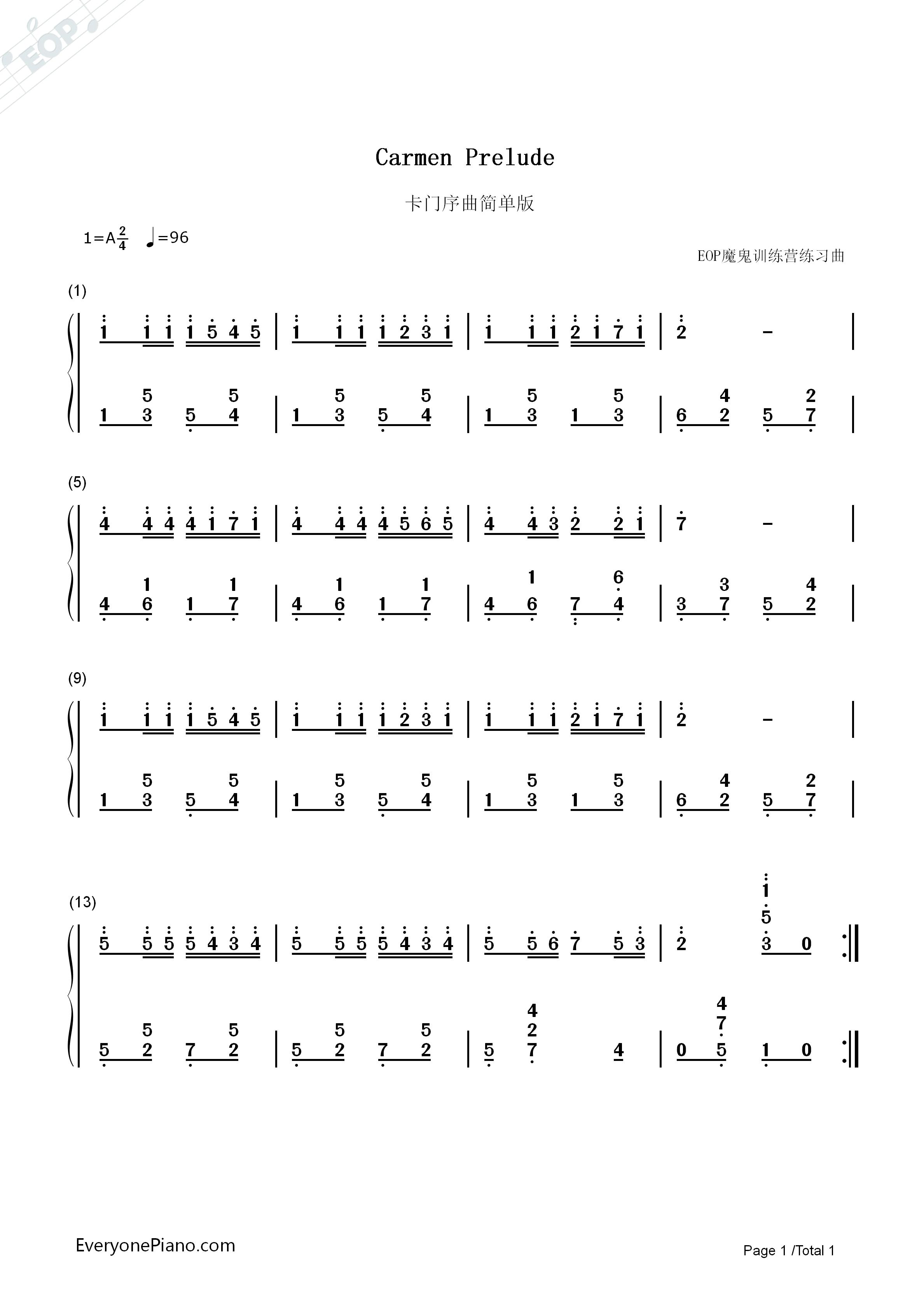 卡门序曲简单版-eop教学曲双手简谱预览1