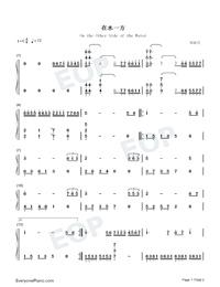 在水一方简单版-eop教学曲钢琴谱文件(五线谱,双手,谱图片