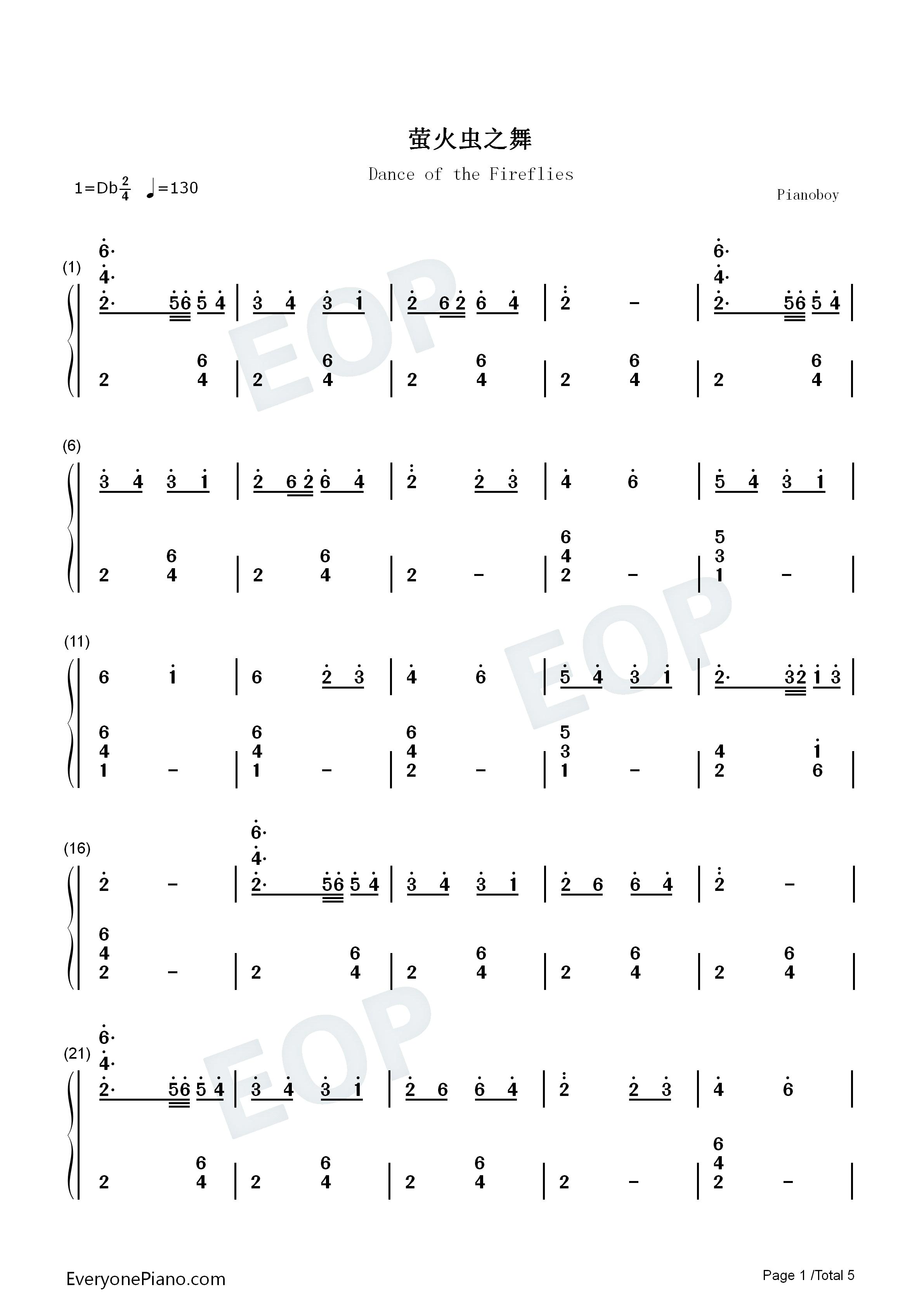 萤火虫五线谱
