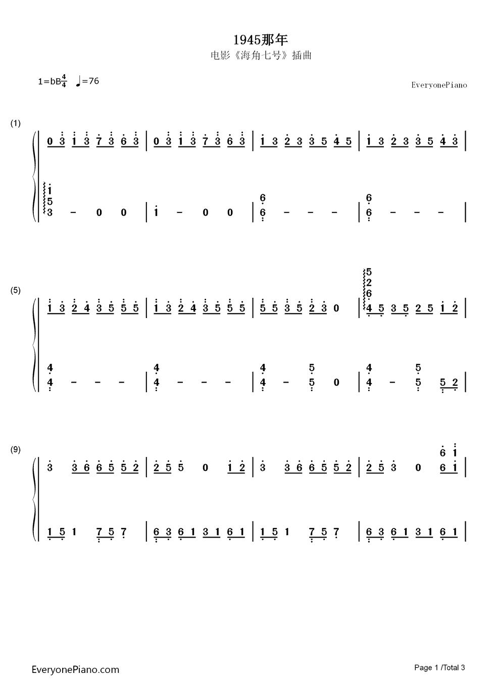 1945那年-电影海角七号插曲双手简谱预览1