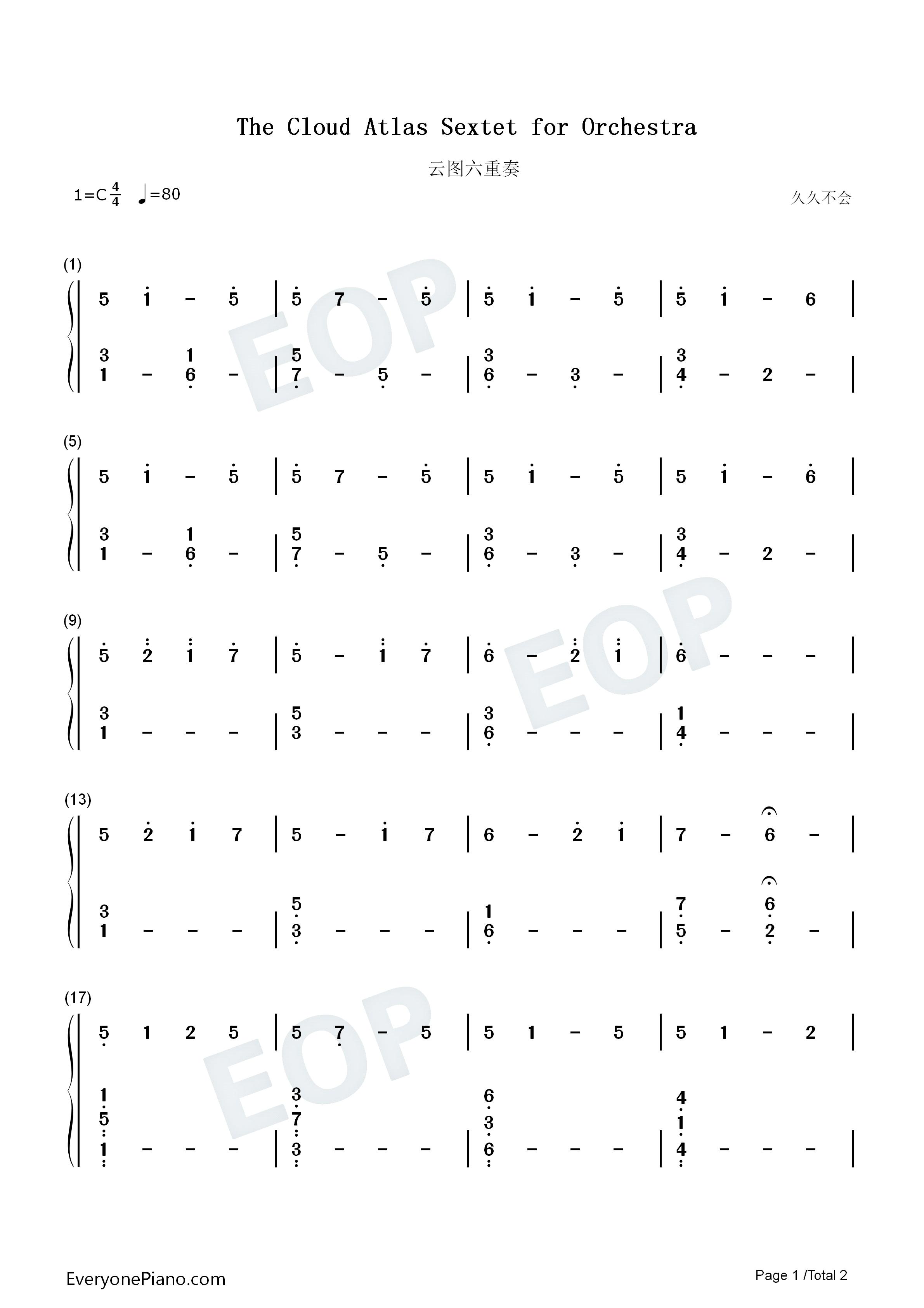 云图六重奏钢琴曲双手简谱预览1