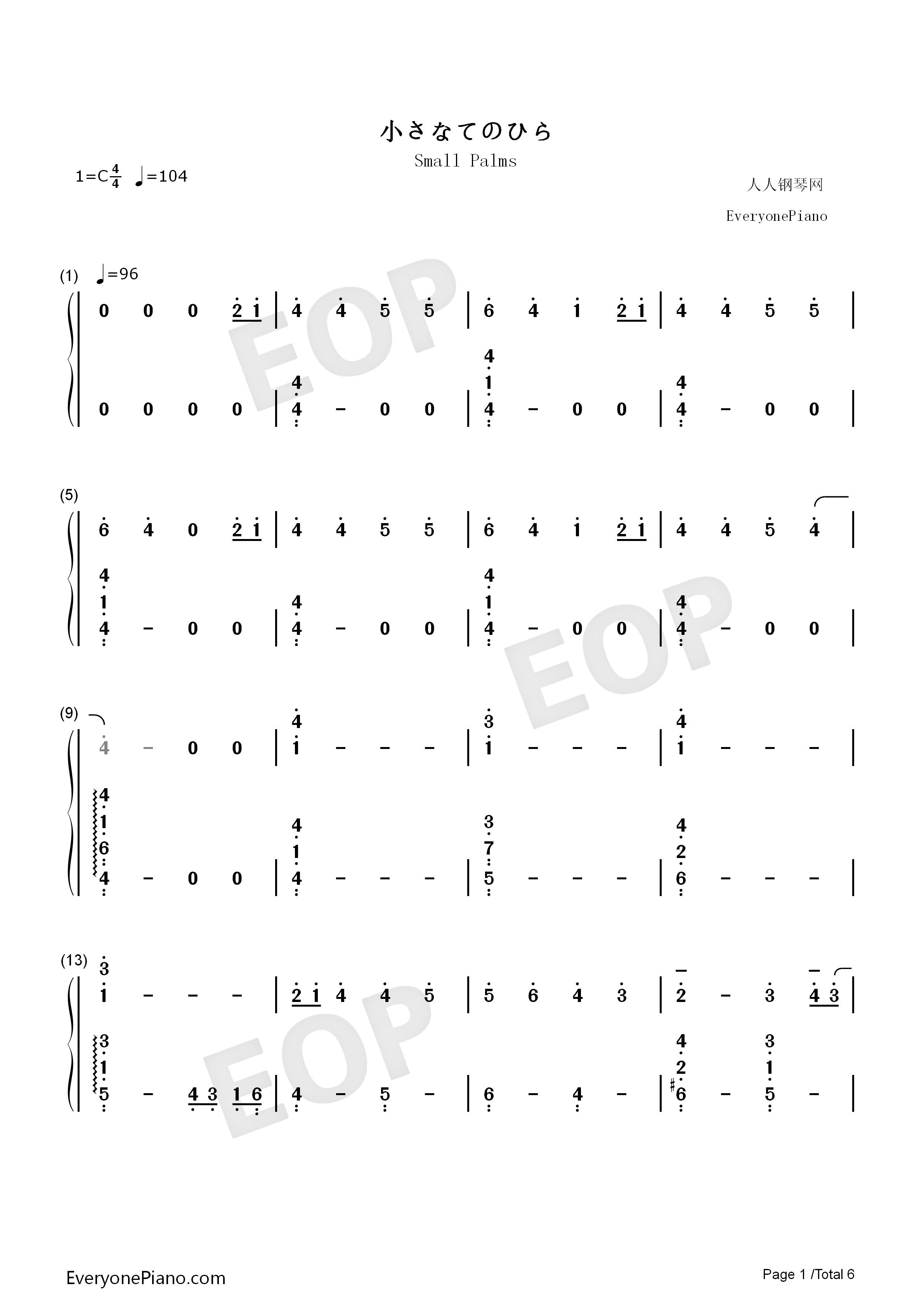 小小的手心简单版-clannad双手简谱预览1-钢琴谱文件