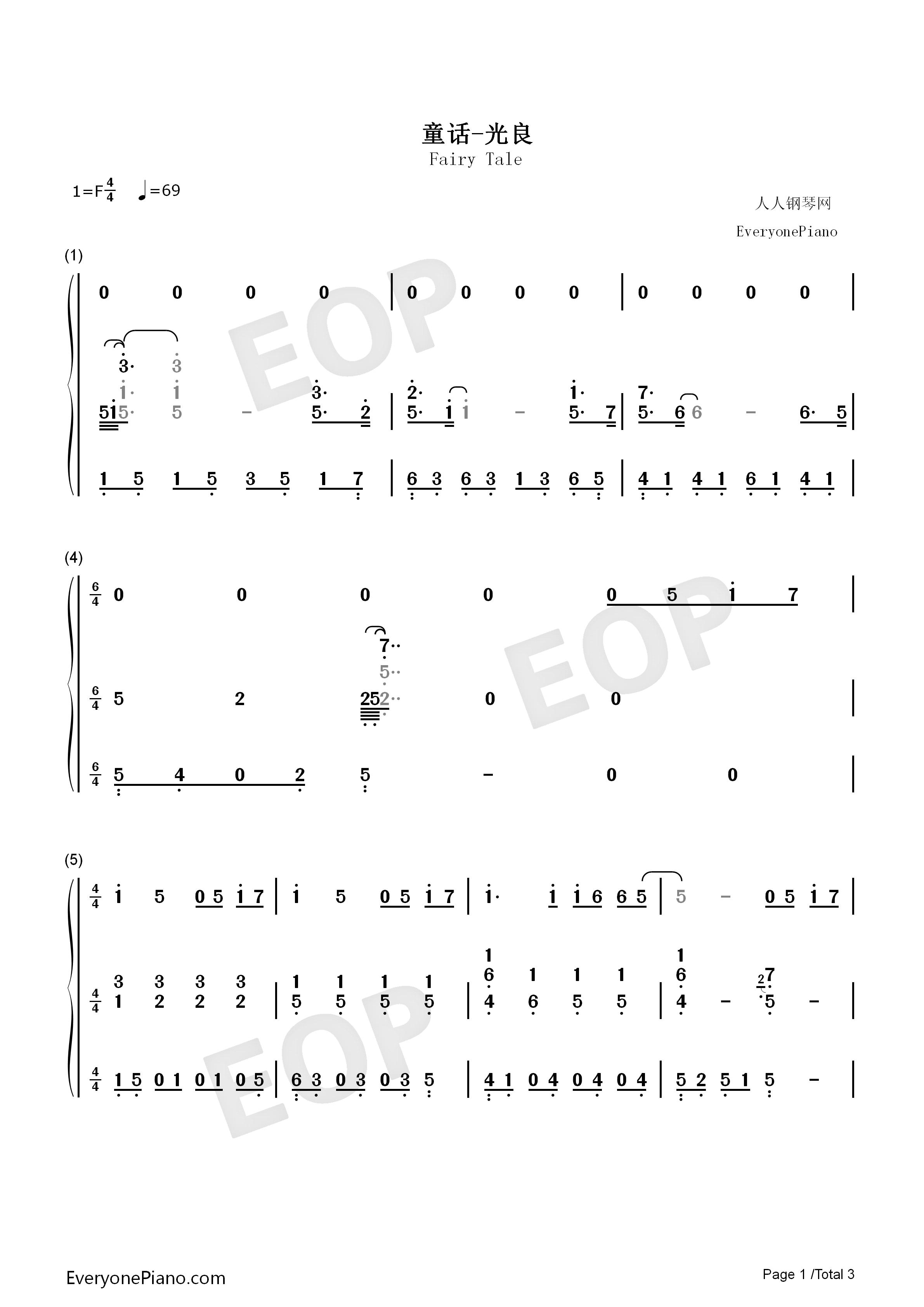 童话弹唱版伴奏-eop教学曲-光良双手简谱预览1