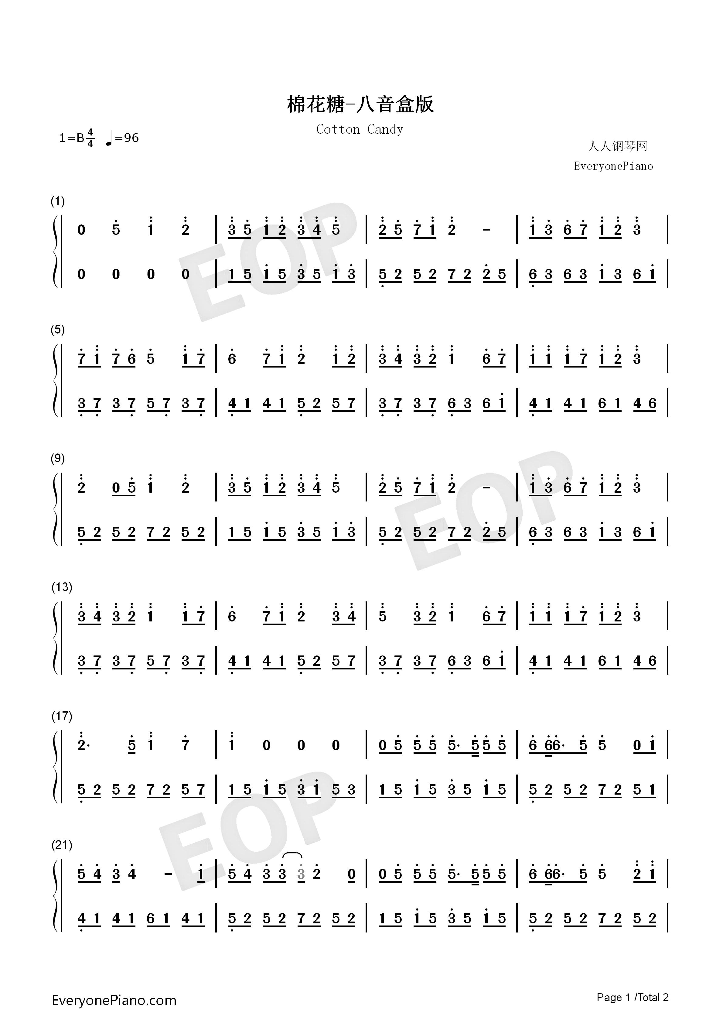 棉花糖-至上励合双手简谱预览1-钢琴谱(五线谱,双手)图片