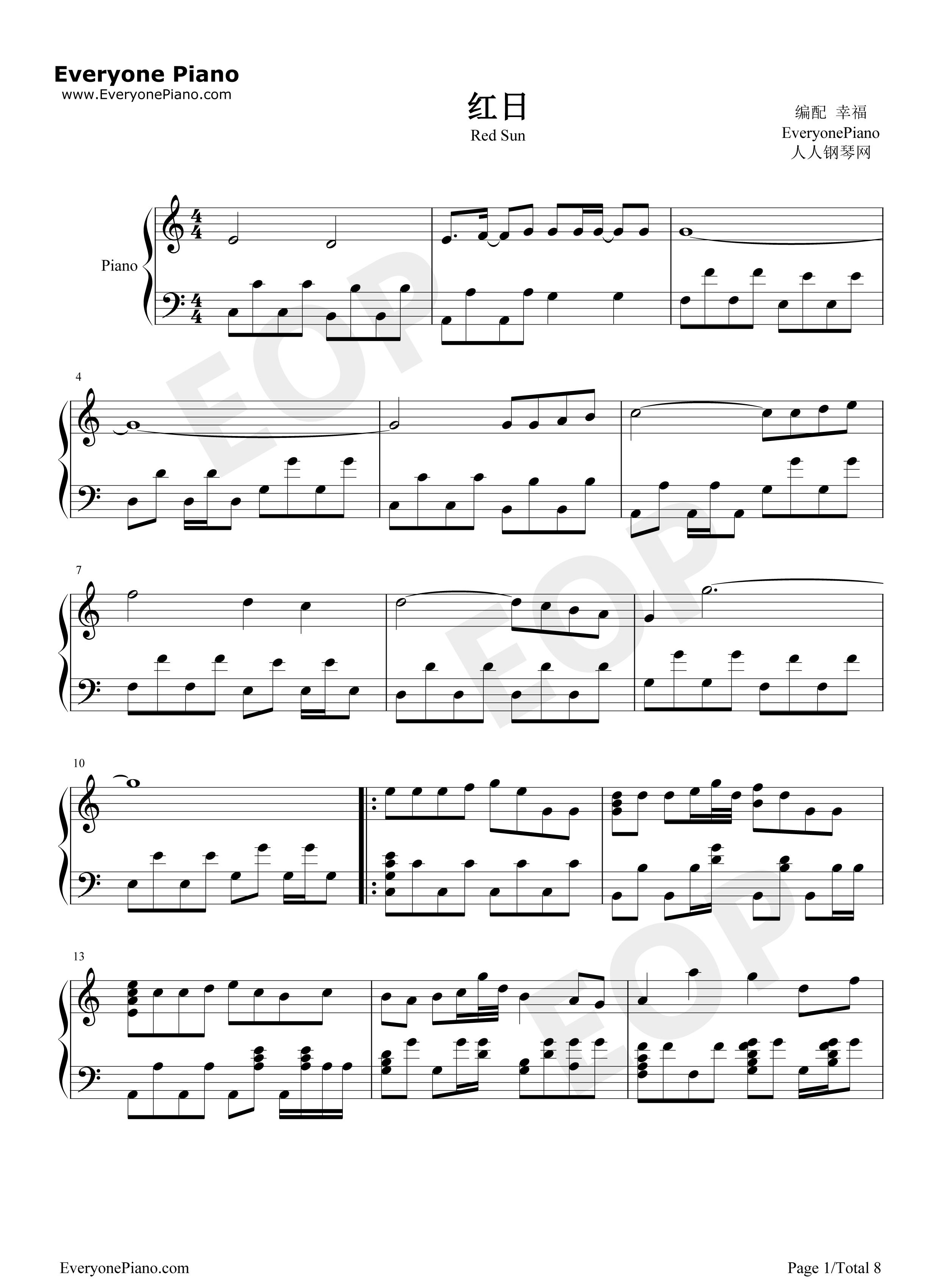 红日-李克勤五线谱预览1-钢琴谱文件(五线谱,双手简谱