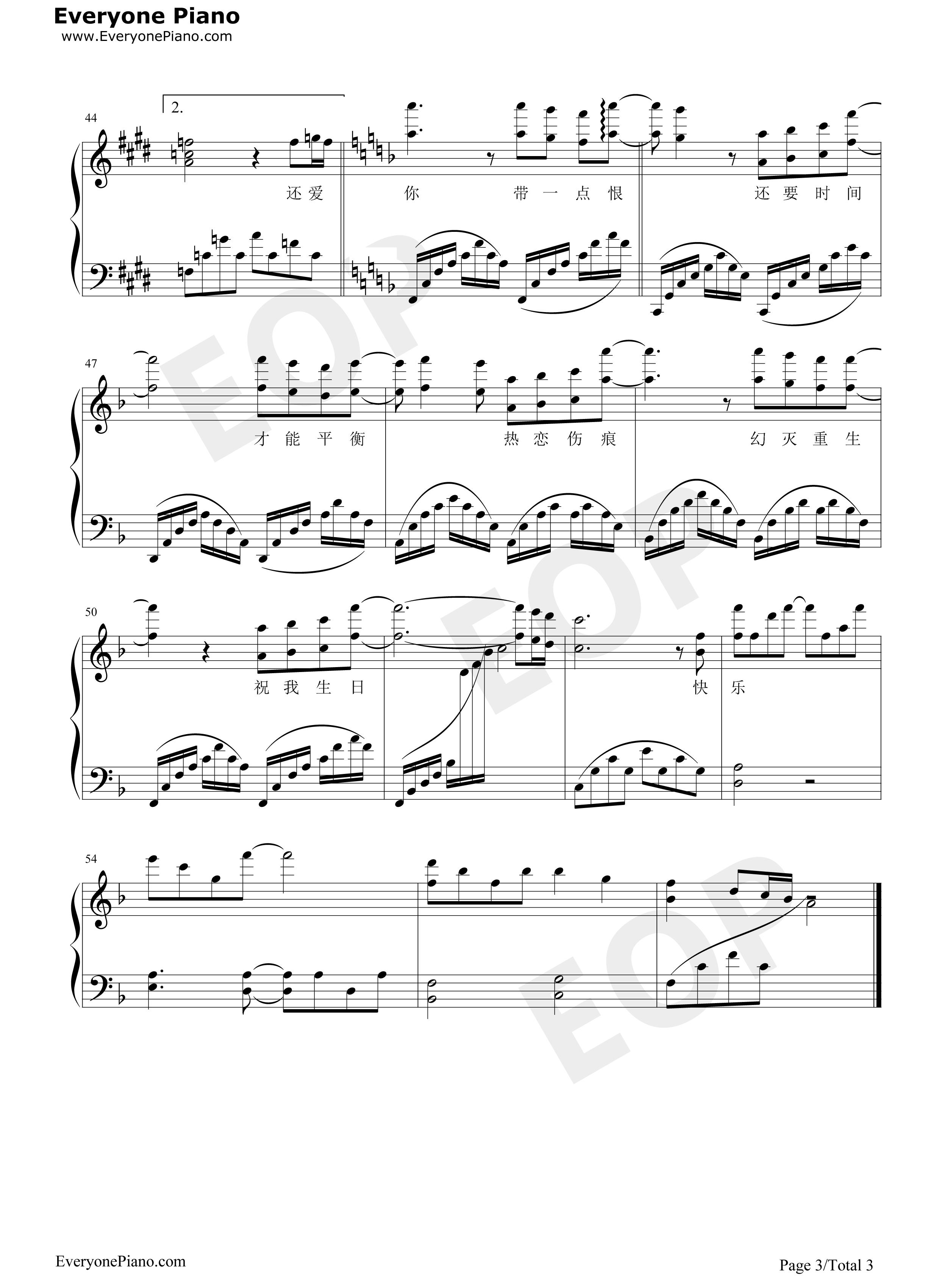 急需温岚版《同手同脚》的钢琴伴奏谱子 就是边弹边唱图片