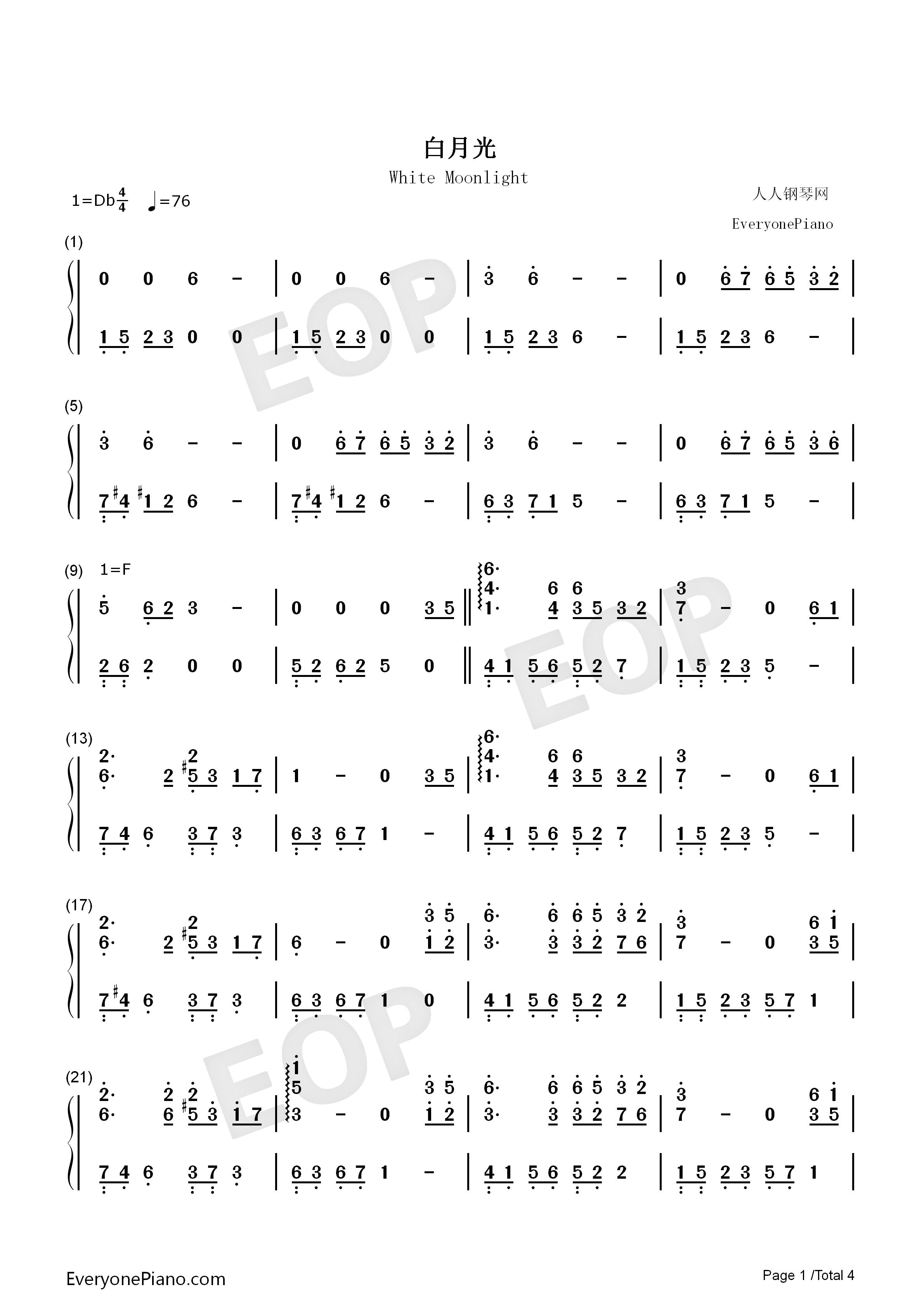 数字1图片_白月光-张信哲双手简谱预览-EOP在线乐谱架