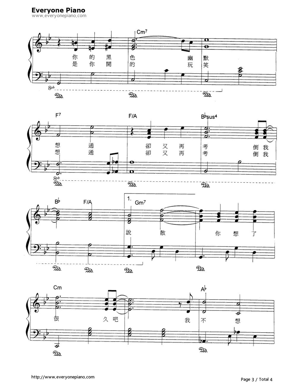 黑色幽默-周杰伦五线谱预览3-钢琴谱(五线谱,双手简谱
