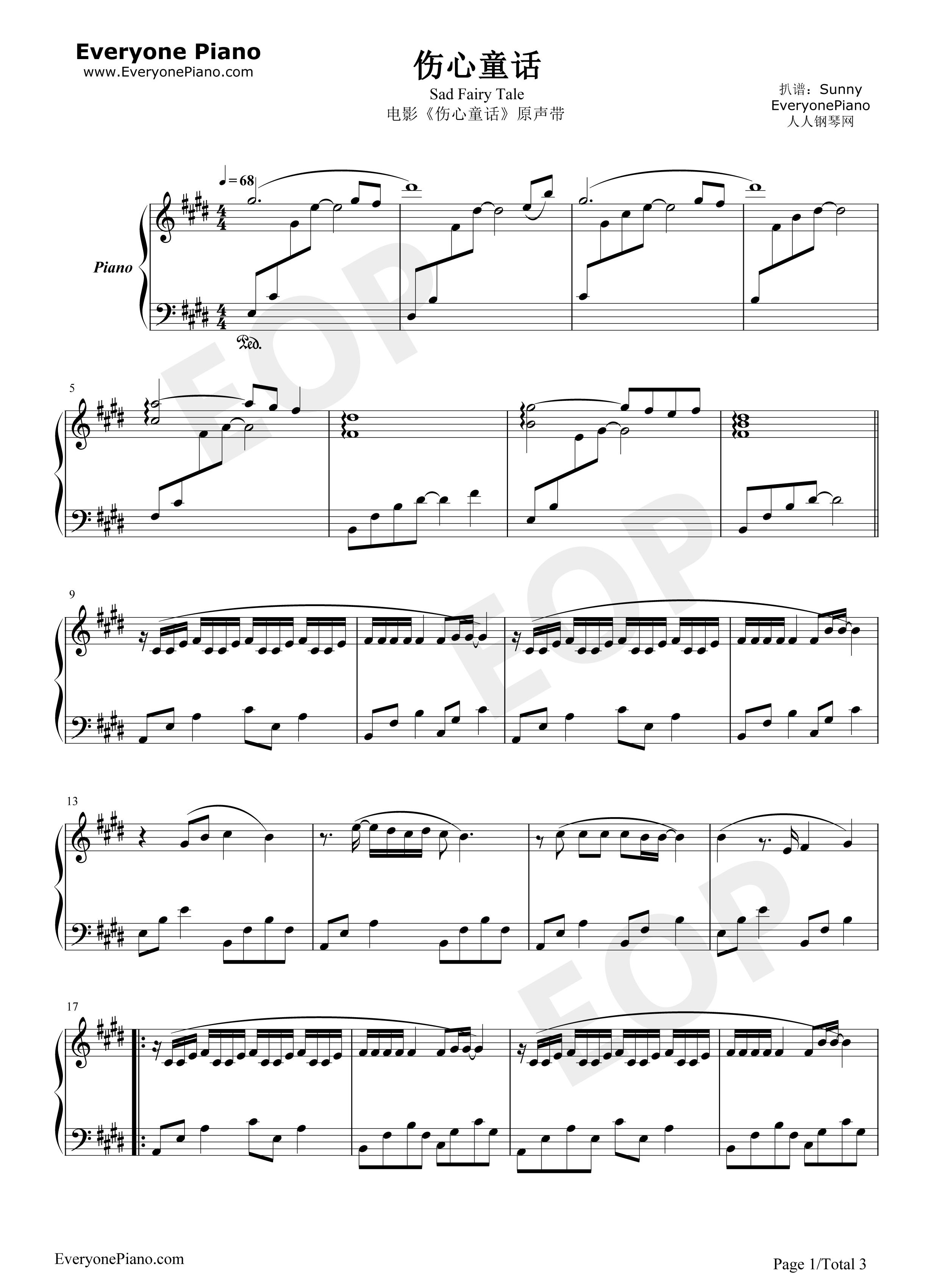 童话钢琴谱简谱
