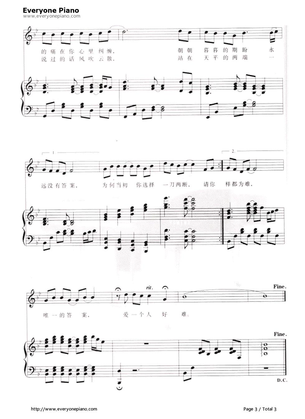 网站首页 钢琴曲谱 流行 爱一个人好难独奏版-苏永康 >> 爱一个人好难