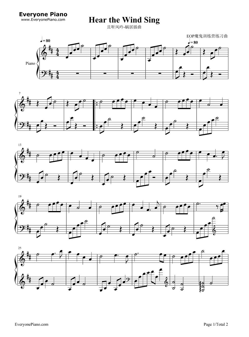 且听风吟-蜗居插曲-eop教学曲五线谱预览1-钢琴谱(,)