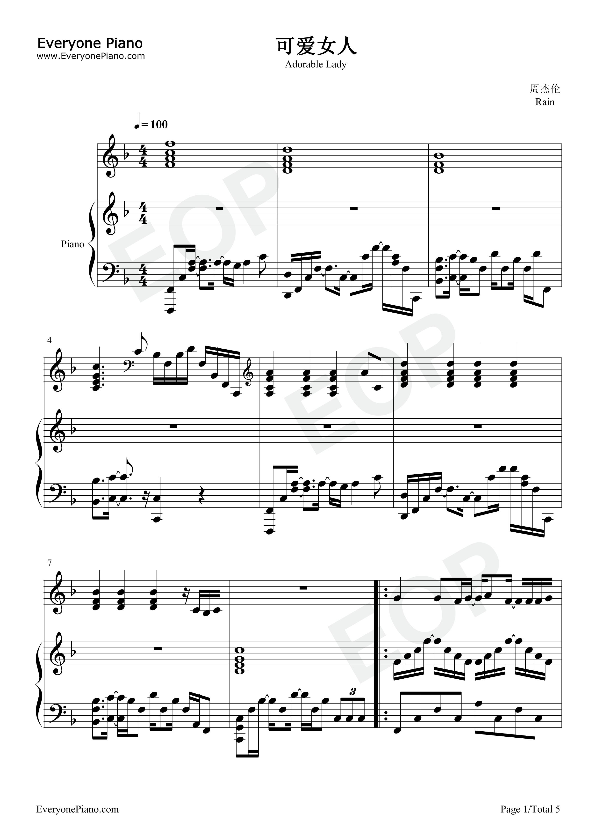 可爱女人-独奏版-周杰伦五线谱预览1